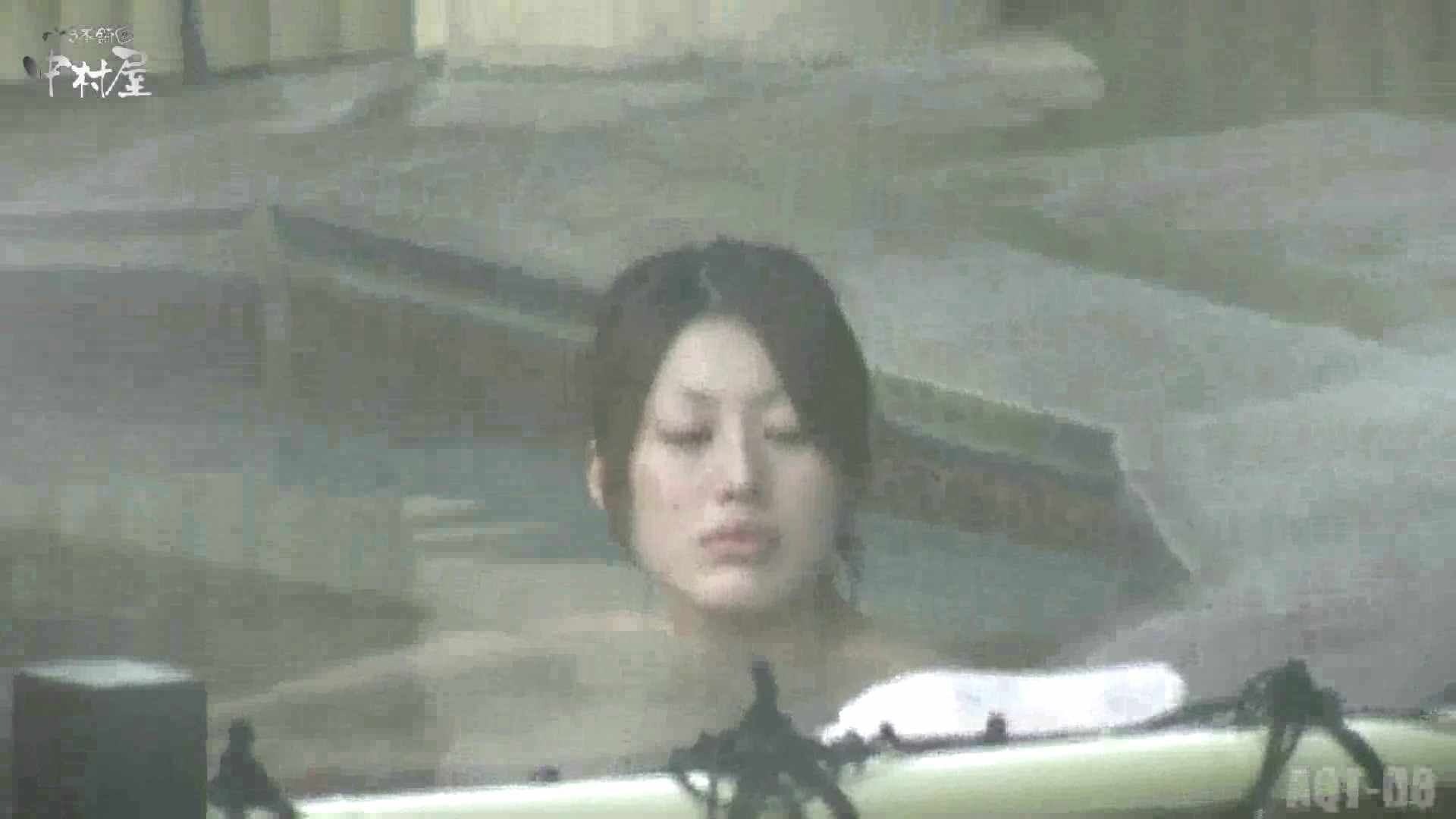Aquaな露天風呂Vol.872潜入盗撮露天風呂八判湯 其の三 盗撮特集 | 潜入画像  96画像 67