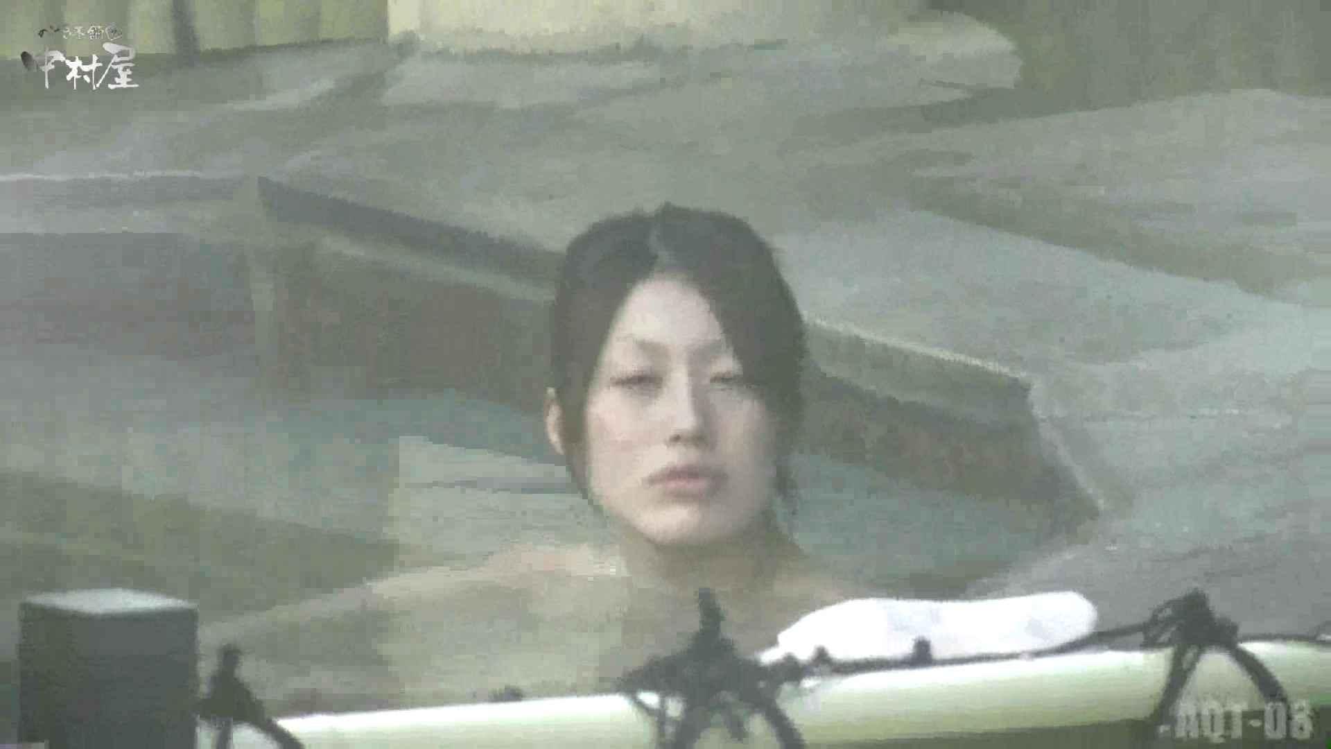Aquaな露天風呂Vol.872潜入盗撮露天風呂八判湯 其の三 盗撮特集 | 潜入画像  96画像 68
