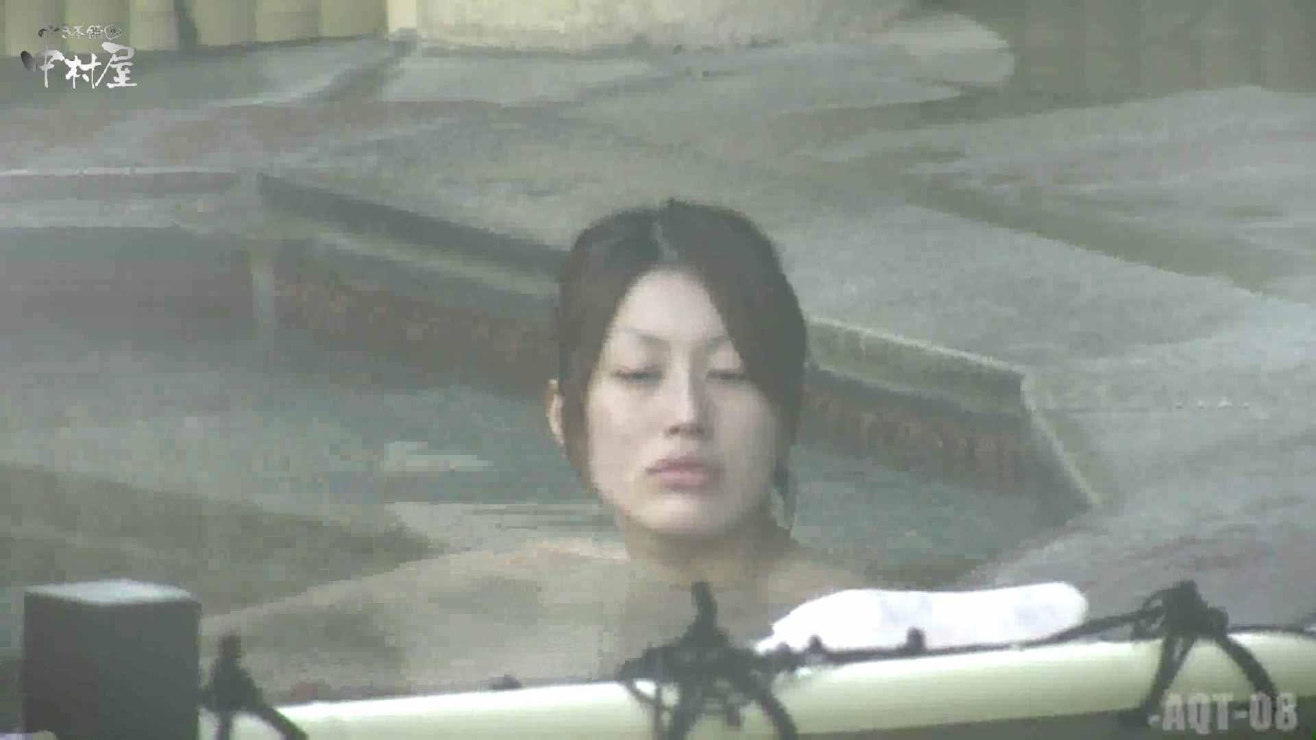 Aquaな露天風呂Vol.872潜入盗撮露天風呂八判湯 其の三 盗撮特集 | 潜入画像  96画像 69