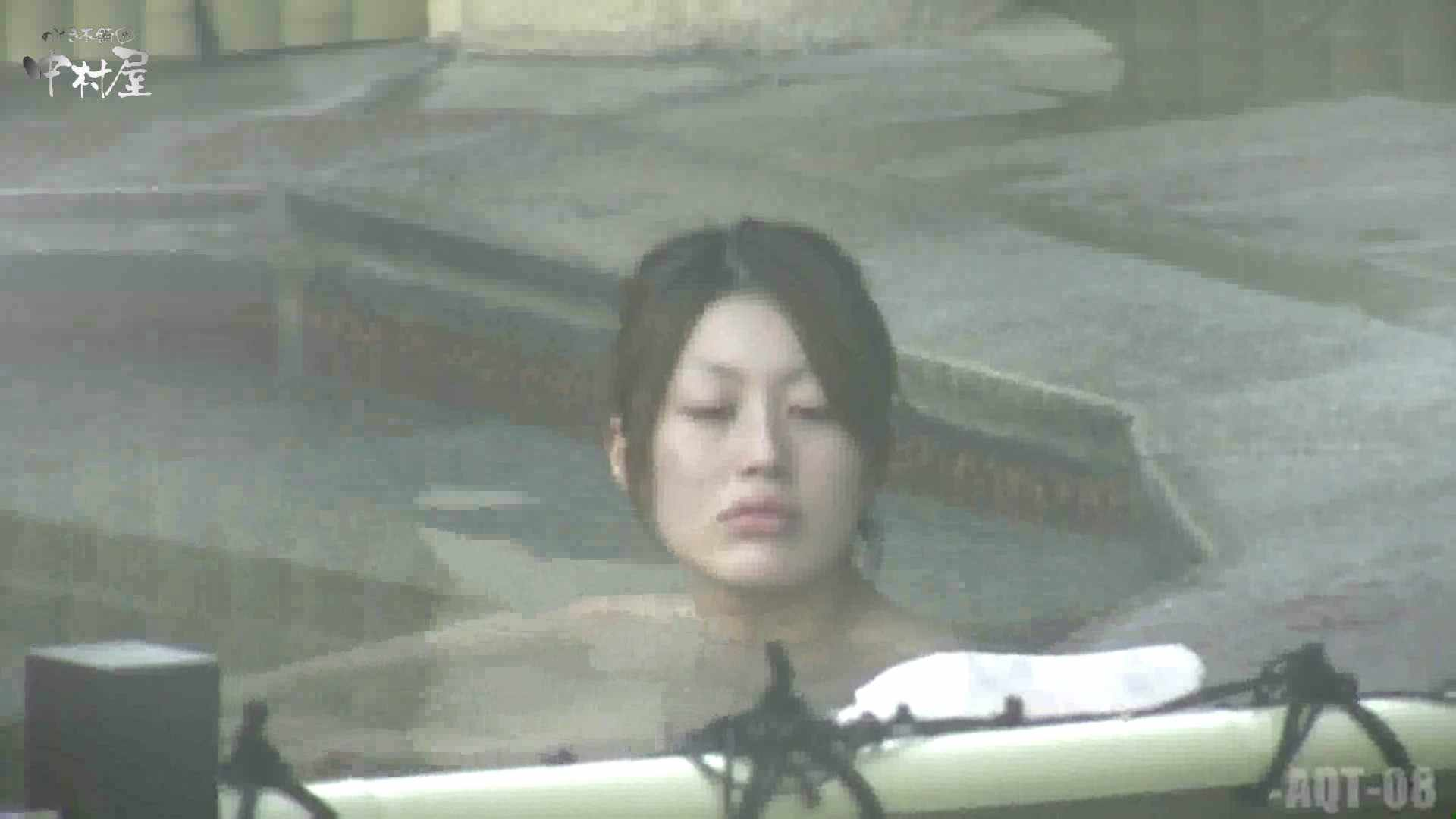 Aquaな露天風呂Vol.872潜入盗撮露天風呂八判湯 其の三 盗撮特集 | 潜入画像  96画像 70