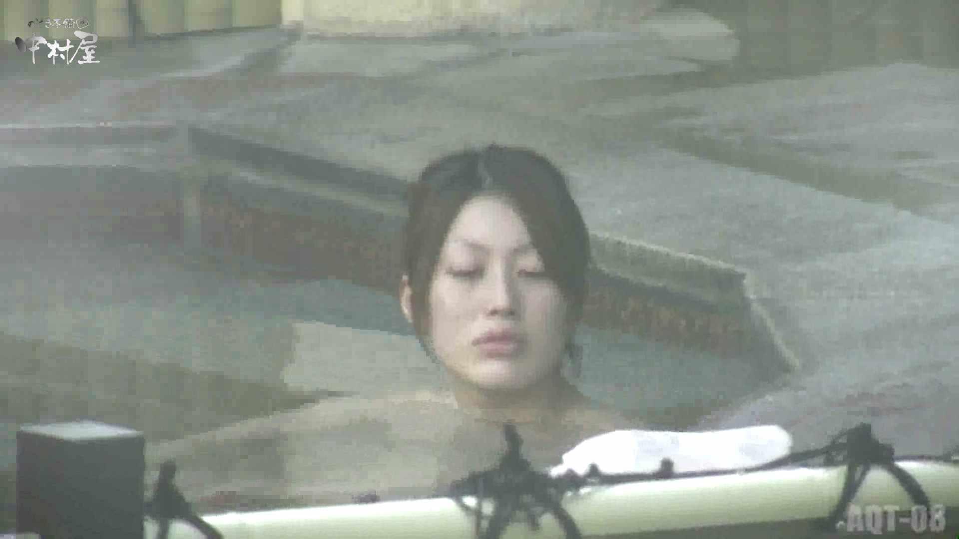 Aquaな露天風呂Vol.872潜入盗撮露天風呂八判湯 其の三 盗撮特集 | 潜入画像  96画像 71