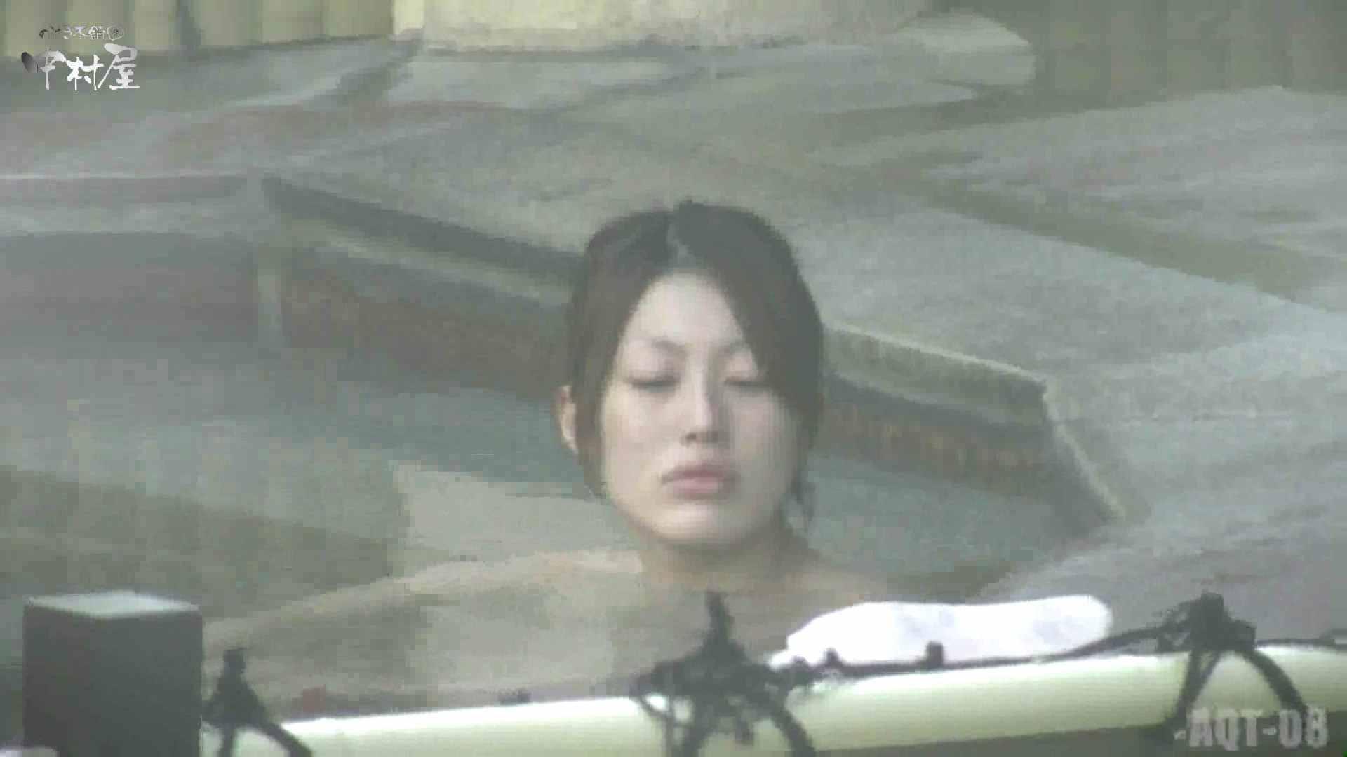 Aquaな露天風呂Vol.872潜入盗撮露天風呂八判湯 其の三 盗撮特集 | 潜入画像  96画像 72