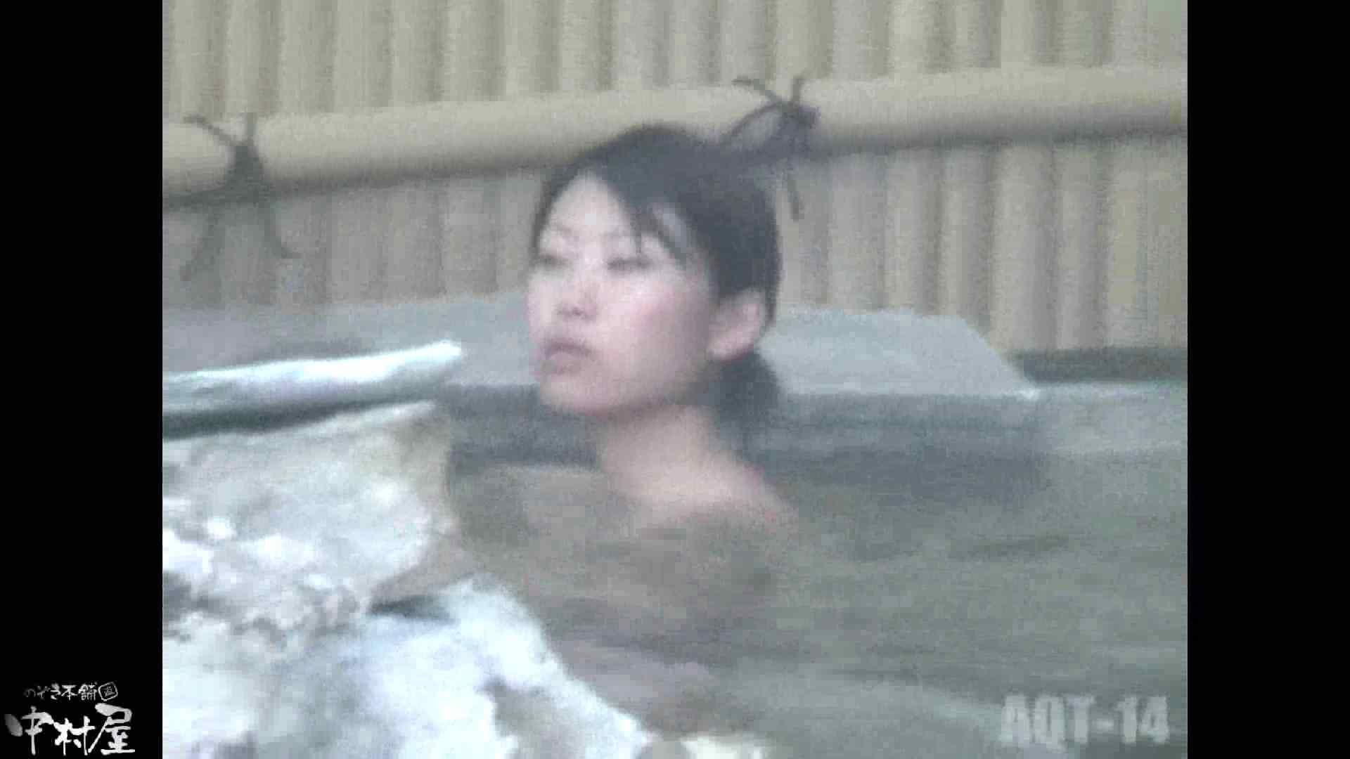 Aquaな露天風呂Vol.878潜入盗撮露天風呂十四判湯 其の一 潜入画像   露天  59画像 10