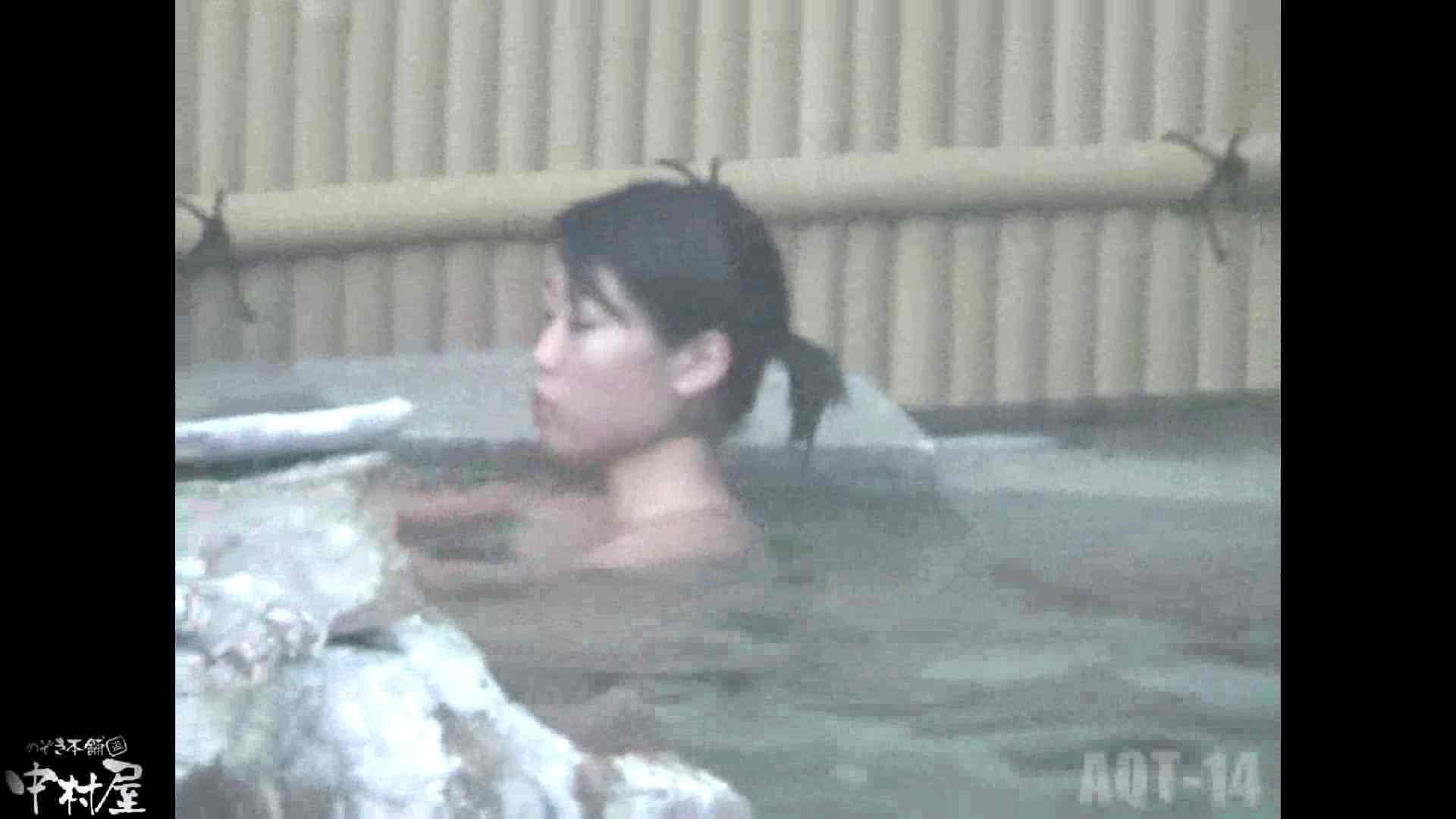 Aquaな露天風呂Vol.878潜入盗撮露天風呂十四判湯 其の一 潜入画像   露天  59画像 14
