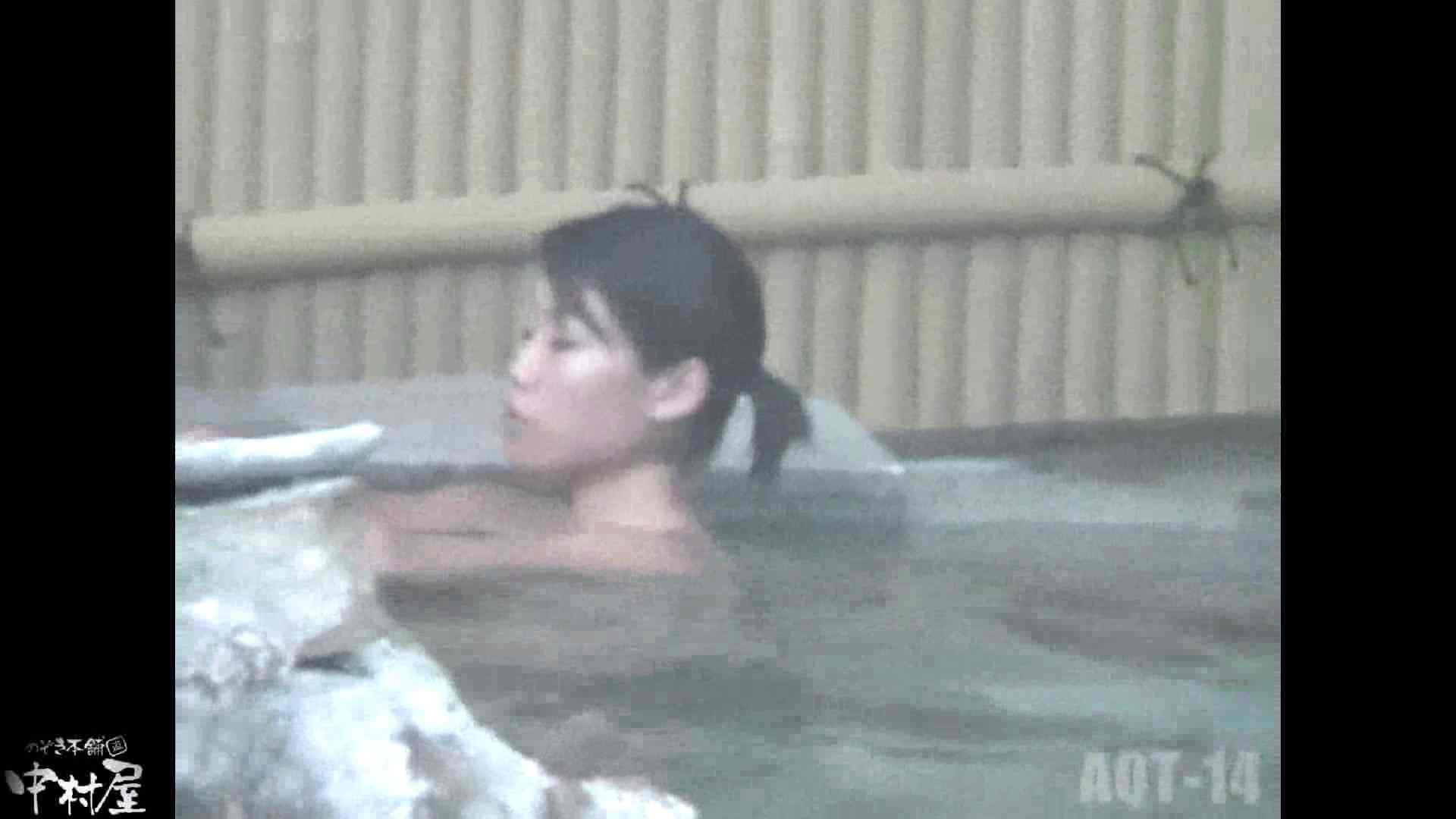 Aquaな露天風呂Vol.878潜入盗撮露天風呂十四判湯 其の一 潜入画像   露天  59画像 15