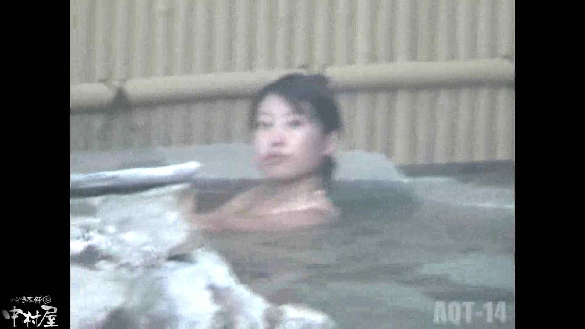 Aquaな露天風呂Vol.878潜入盗撮露天風呂十四判湯 其の一 潜入画像   露天  59画像 16