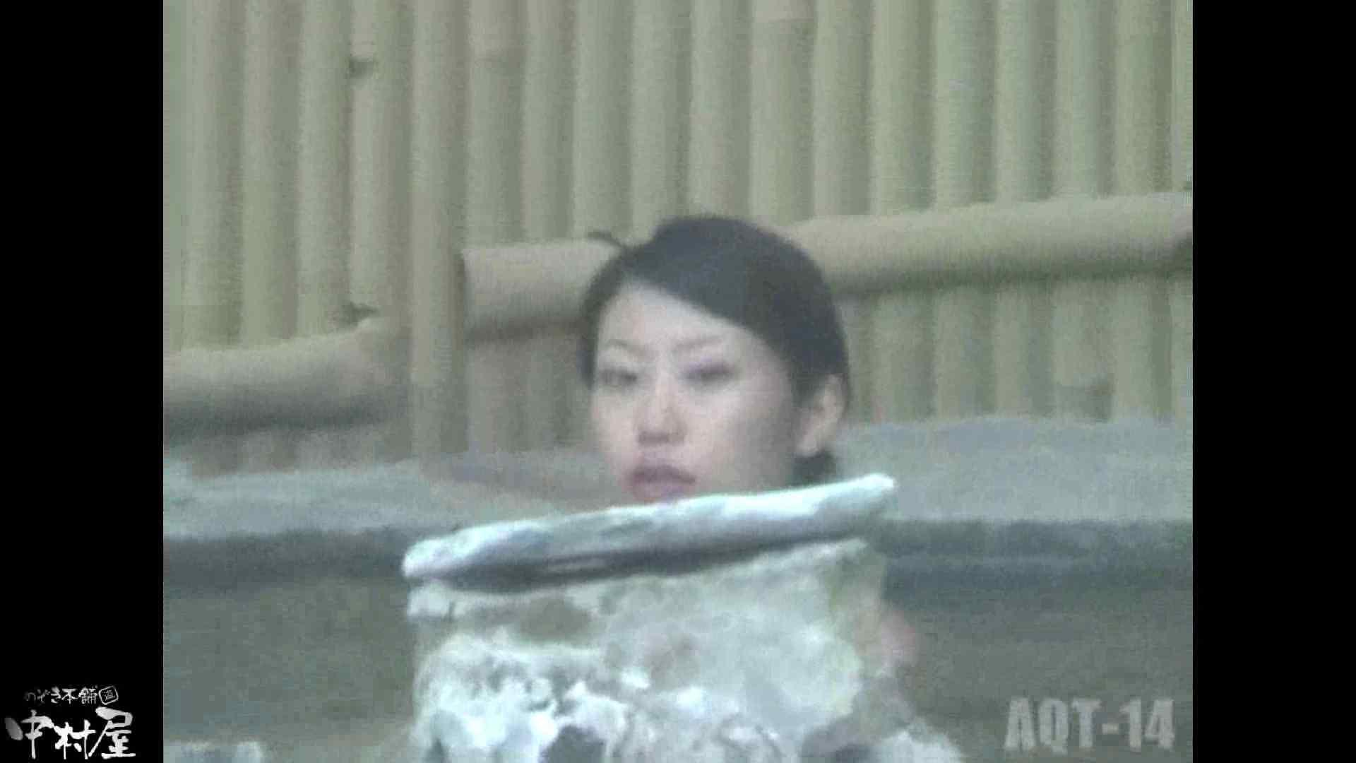 Aquaな露天風呂Vol.878潜入盗撮露天風呂十四判湯 其の一 潜入画像   露天  59画像 21