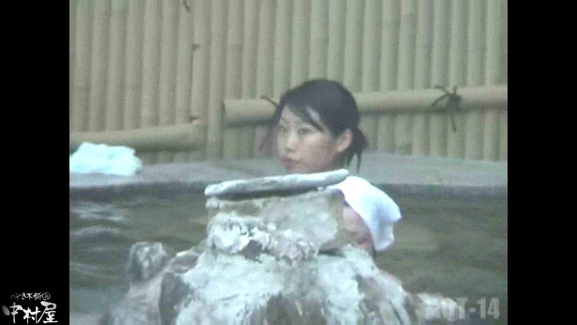 Aquaな露天風呂Vol.878潜入盗撮露天風呂十四判湯 其の一 潜入画像   露天  59画像 23