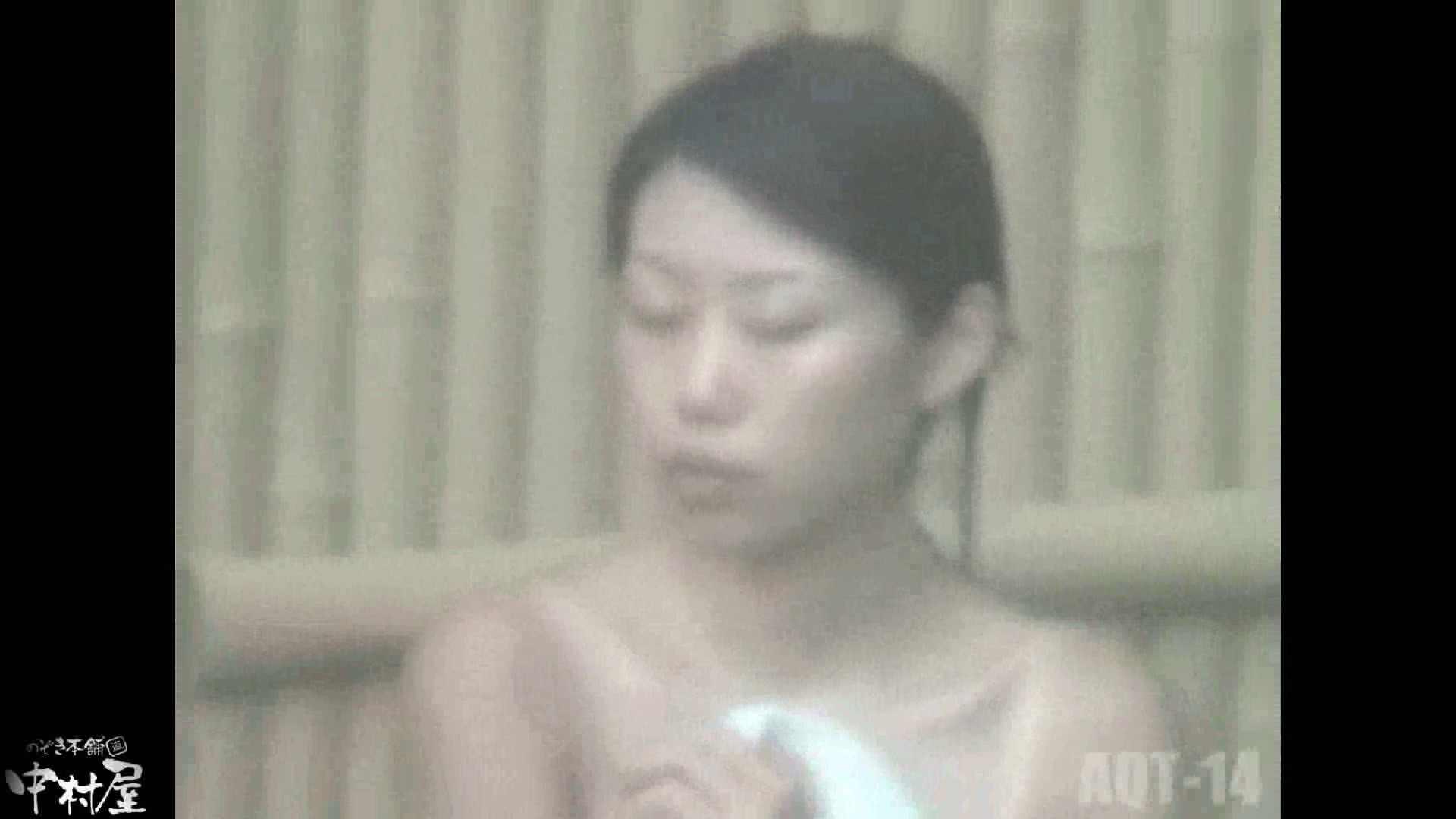 Aquaな露天風呂Vol.878潜入盗撮露天風呂十四判湯 其の一 潜入画像   露天  59画像 47