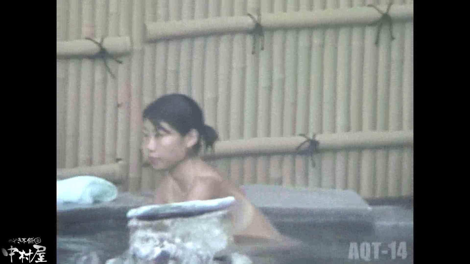 Aquaな露天風呂Vol.878潜入盗撮露天風呂十四判湯 其の一 潜入画像   露天  59画像 55