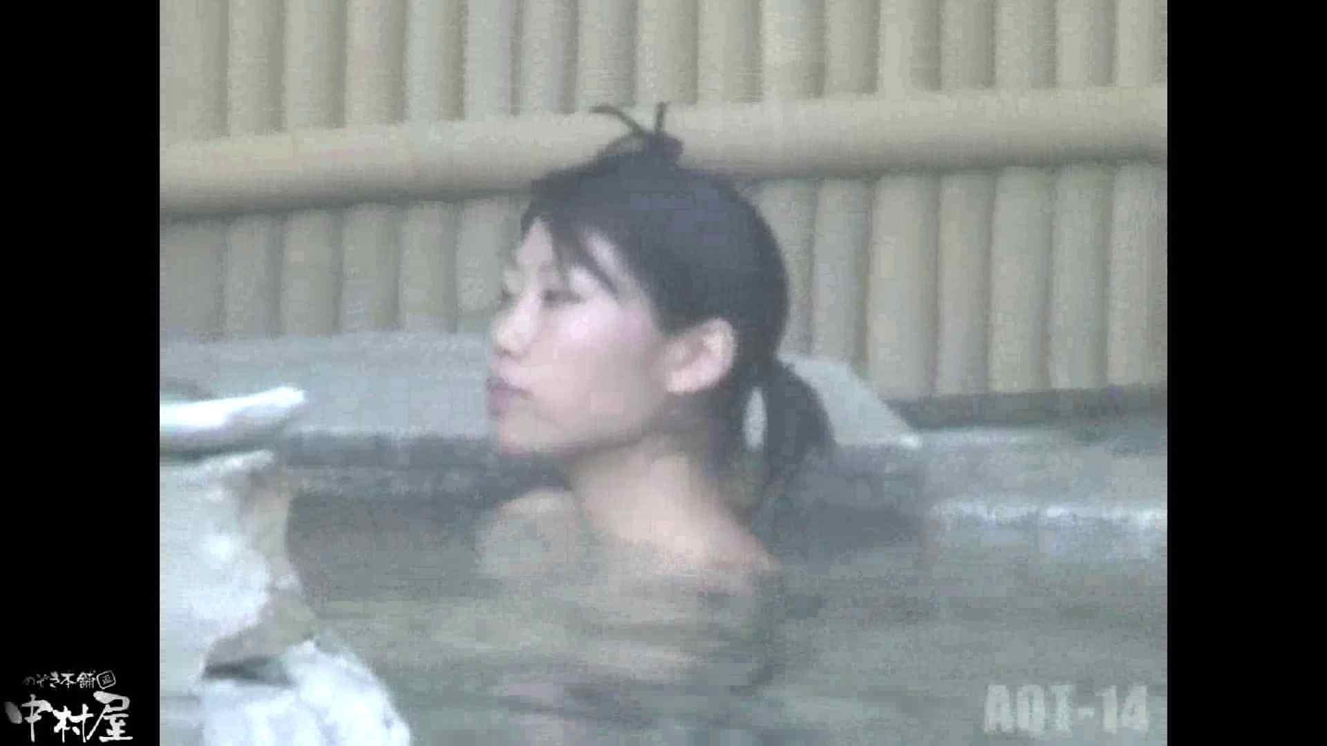 Aquaな露天風呂Vol.878潜入盗撮露天風呂十四判湯 其の一 潜入画像   露天  59画像 56