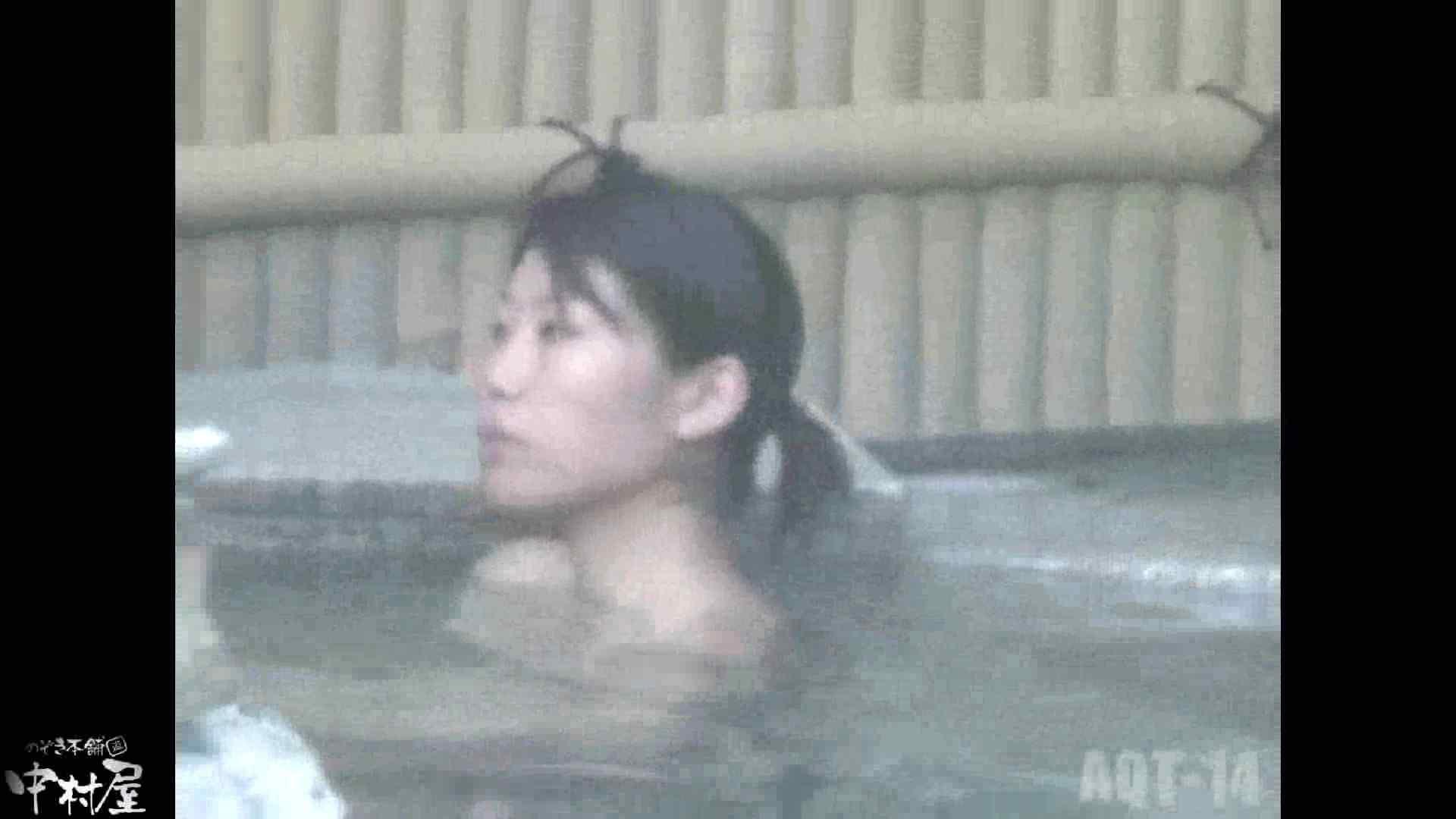 Aquaな露天風呂Vol.878潜入盗撮露天風呂十四判湯 其の一 潜入画像   露天  59画像 57