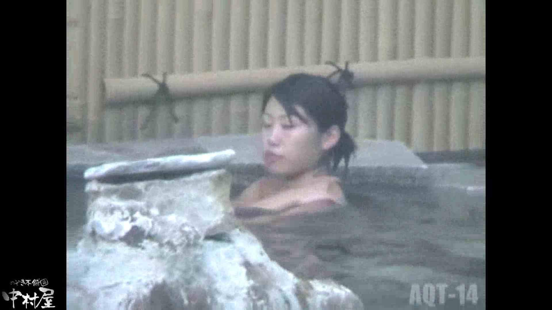 Aquaな露天風呂Vol.878潜入盗撮露天風呂十四判湯 其の一 潜入画像   露天  59画像 58