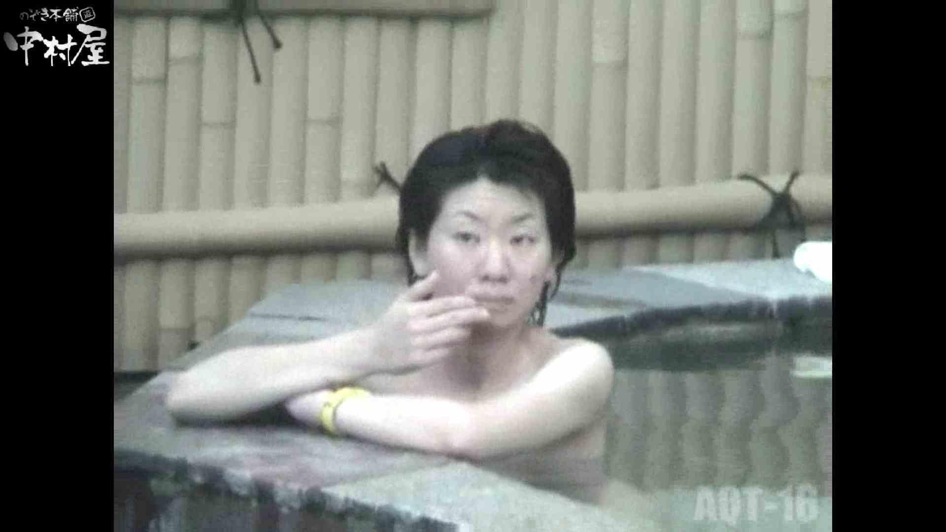 Aquaな露天風呂Vol.880潜入盗撮露天風呂十六判湯 其の三 潜入画像 | 露天  78画像 6