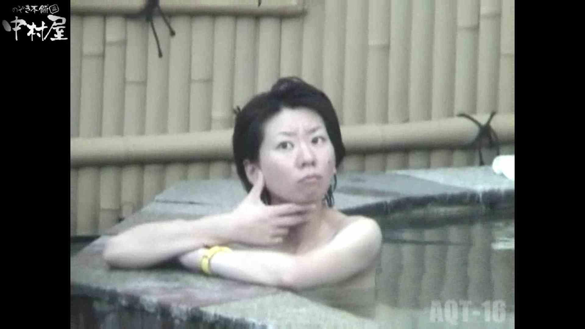 Aquaな露天風呂Vol.880潜入盗撮露天風呂十六判湯 其の三 潜入画像 | 露天  78画像 8