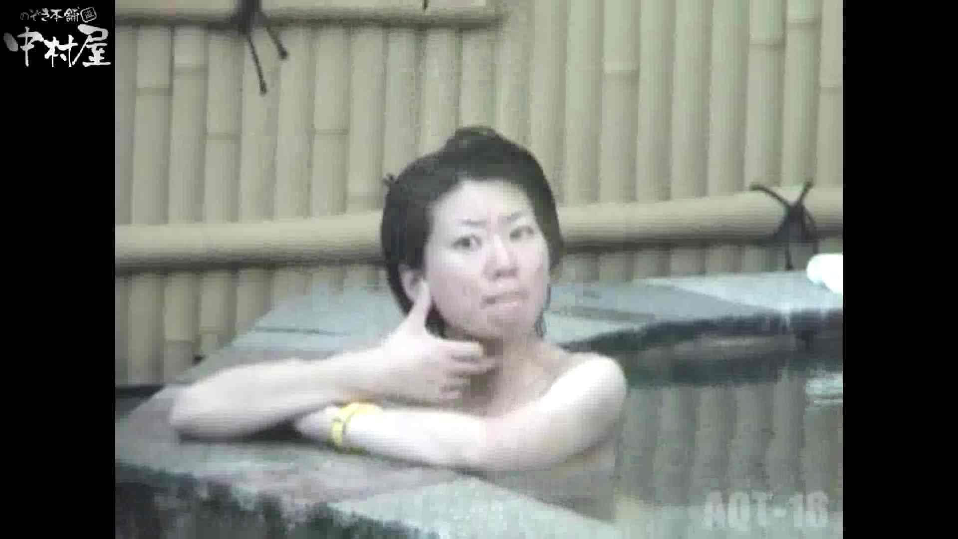 Aquaな露天風呂Vol.880潜入盗撮露天風呂十六判湯 其の三 潜入画像 | 露天  78画像 10