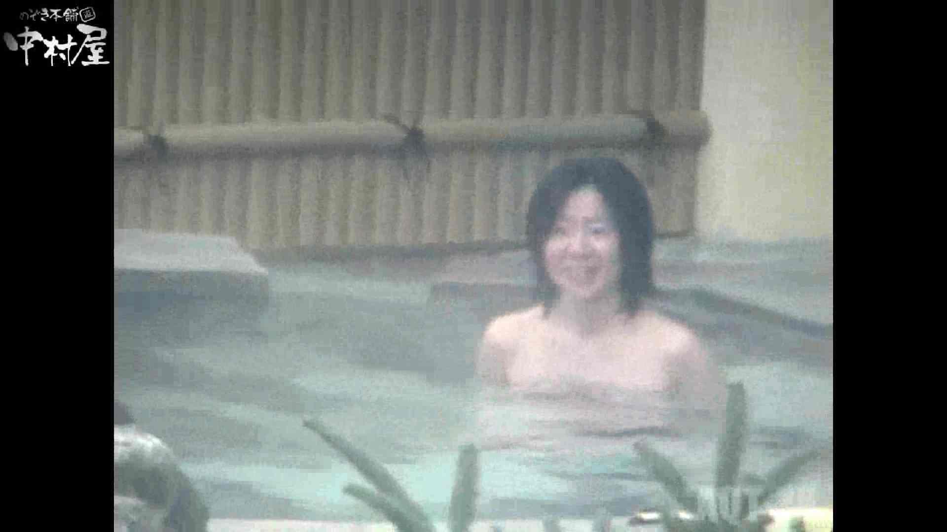 Aquaな露天風呂Vol.880潜入盗撮露天風呂十六判湯 其の三 潜入画像 | 露天  78画像 27