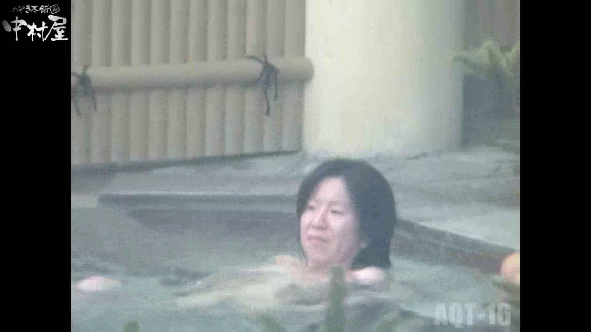 Aquaな露天風呂Vol.880潜入盗撮露天風呂十六判湯 其の三 潜入画像 | 露天  78画像 28