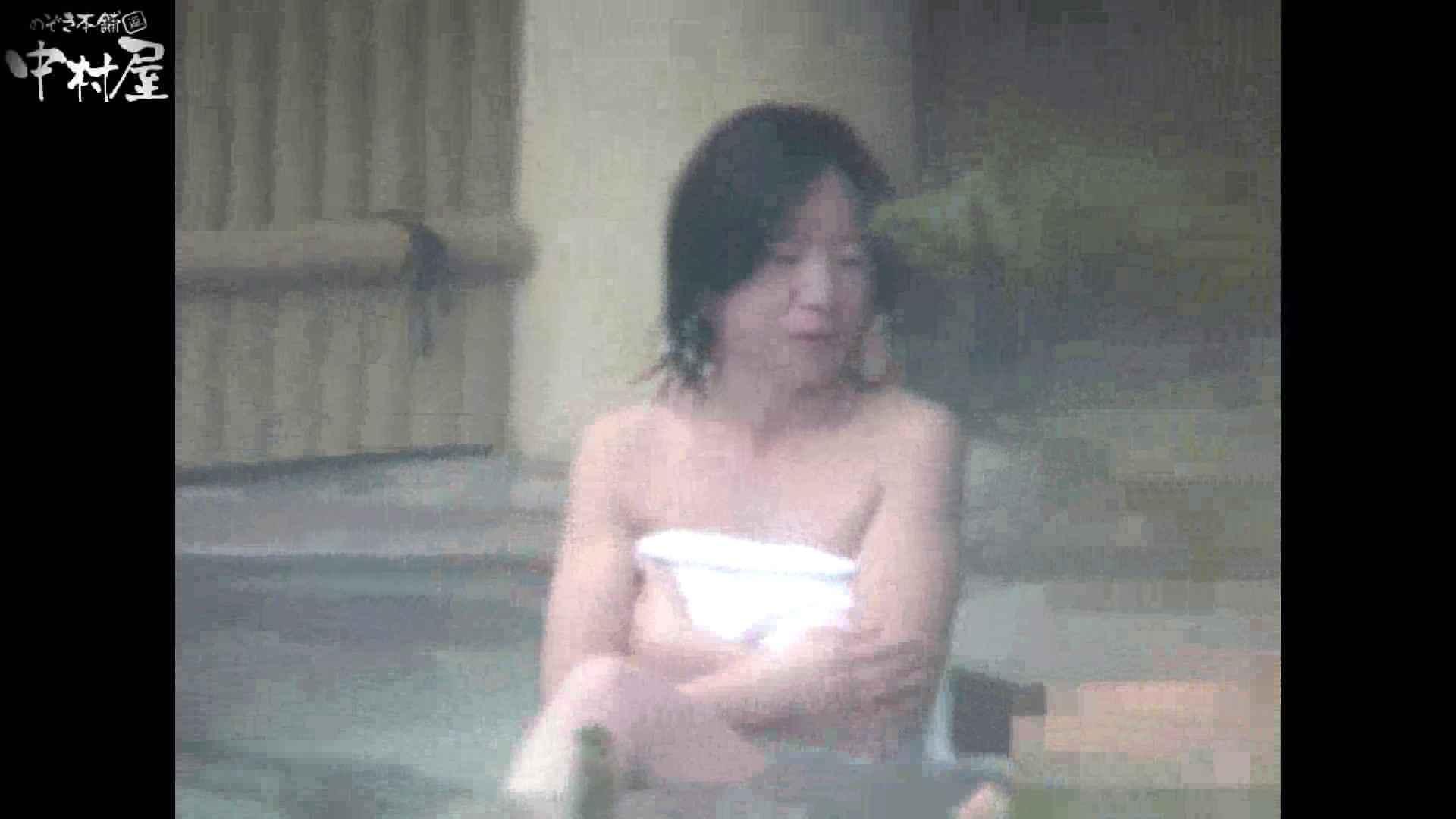 Aquaな露天風呂Vol.880潜入盗撮露天風呂十六判湯 其の三 潜入画像 | 露天  78画像 34