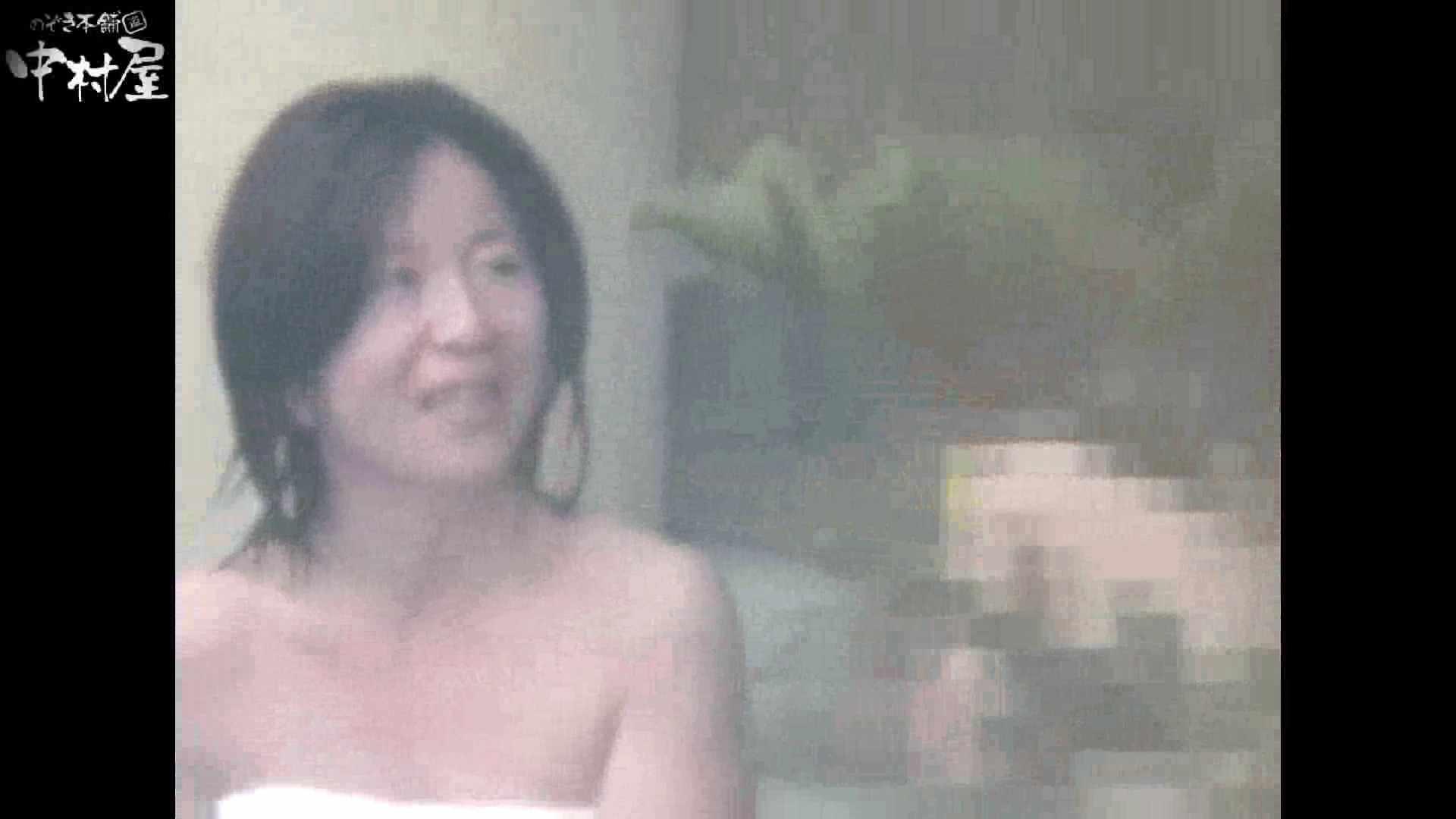 Aquaな露天風呂Vol.880潜入盗撮露天風呂十六判湯 其の三 潜入画像 | 露天  78画像 37