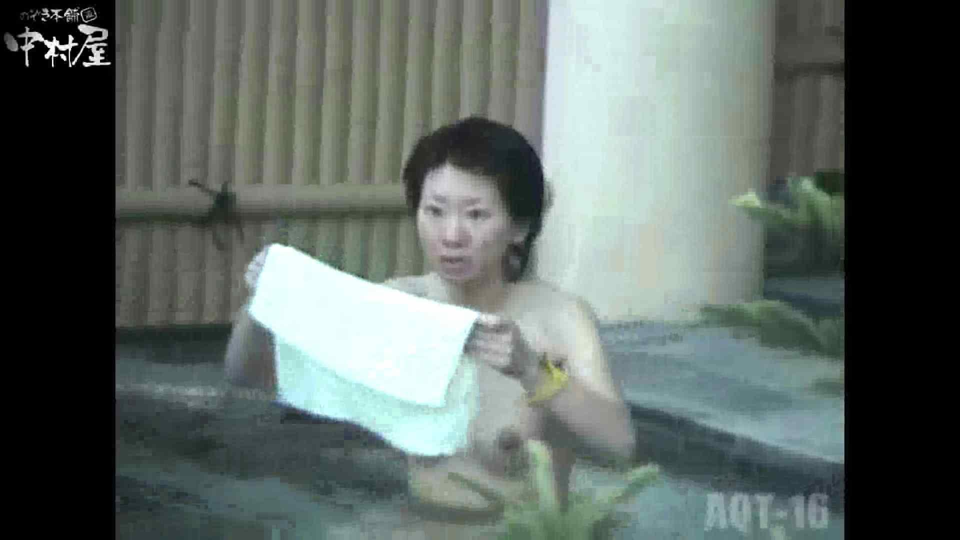 Aquaな露天風呂Vol.880潜入盗撮露天風呂十六判湯 其の三 潜入画像 | 露天  78画像 39