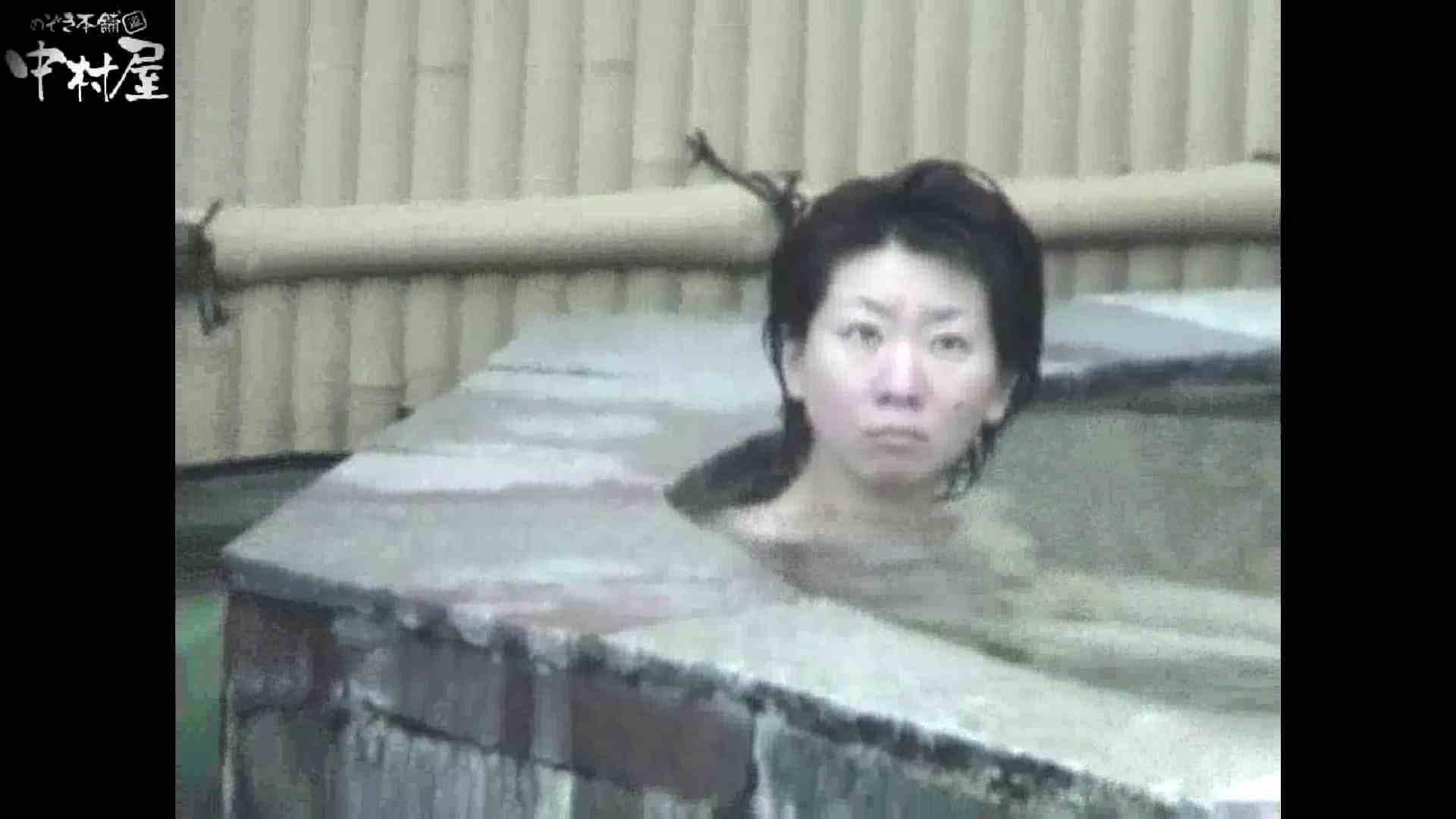 Aquaな露天風呂Vol.880潜入盗撮露天風呂十六判湯 其の三 潜入画像 | 露天  78画像 43