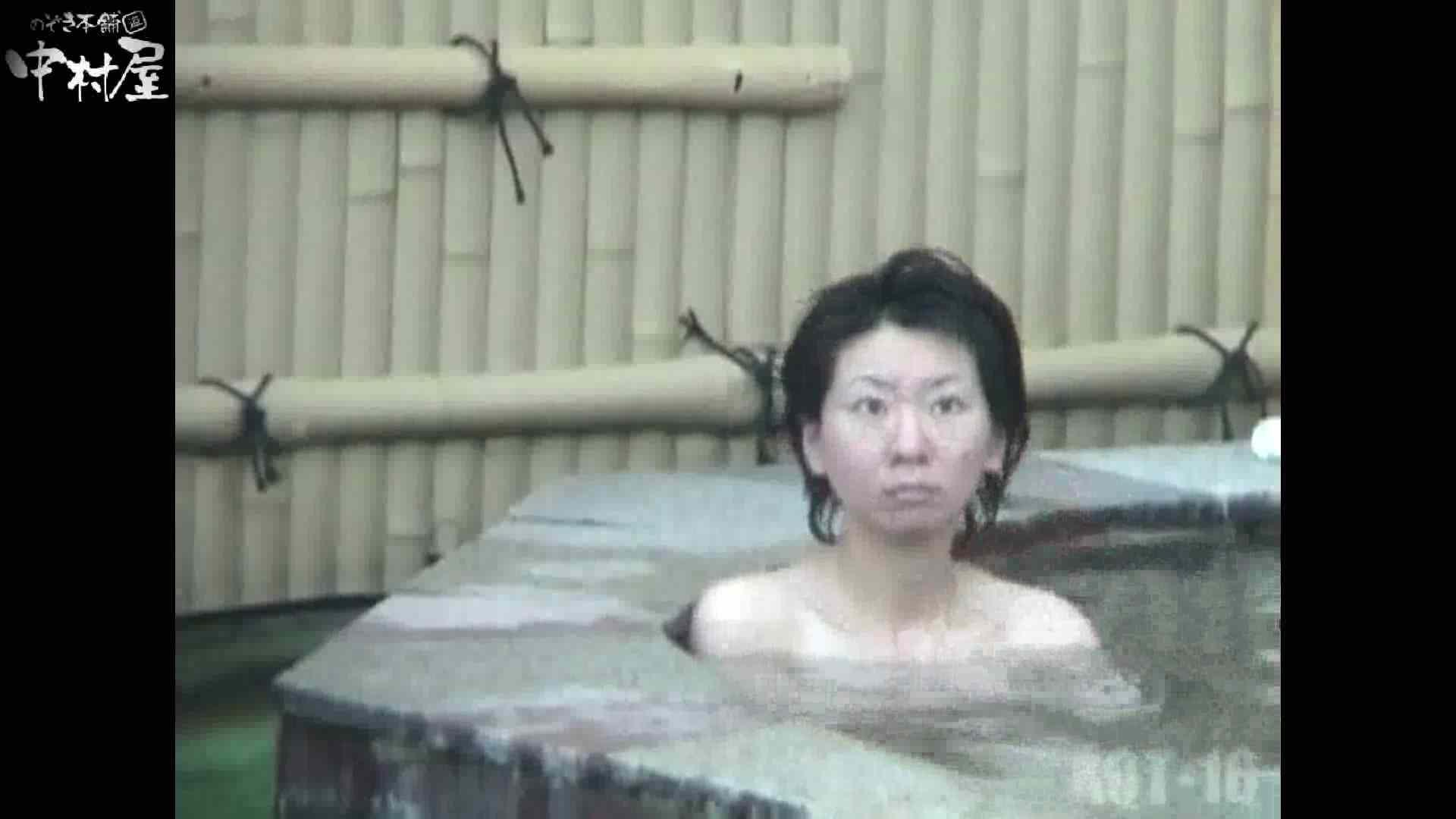 Aquaな露天風呂Vol.880潜入盗撮露天風呂十六判湯 其の三 潜入画像 | 露天  78画像 45