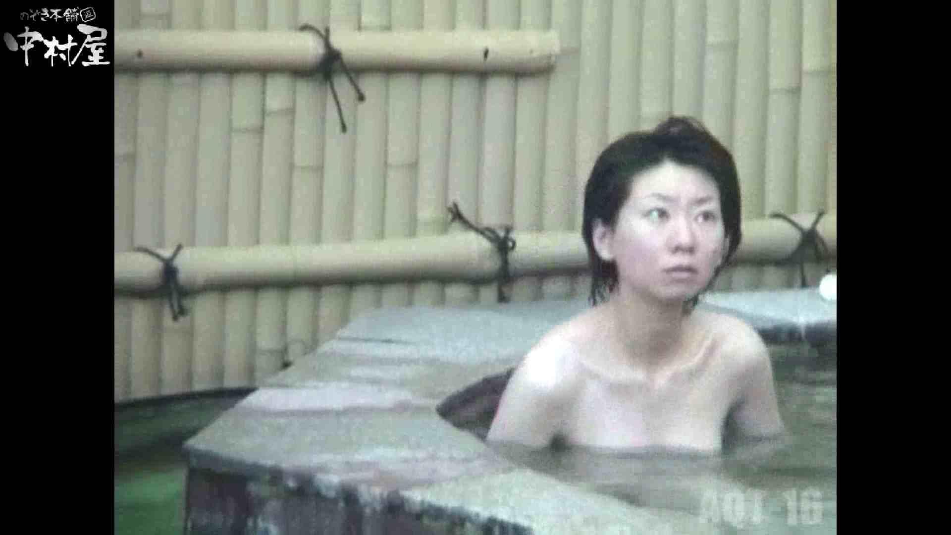 Aquaな露天風呂Vol.880潜入盗撮露天風呂十六判湯 其の三 潜入画像 | 露天  78画像 46