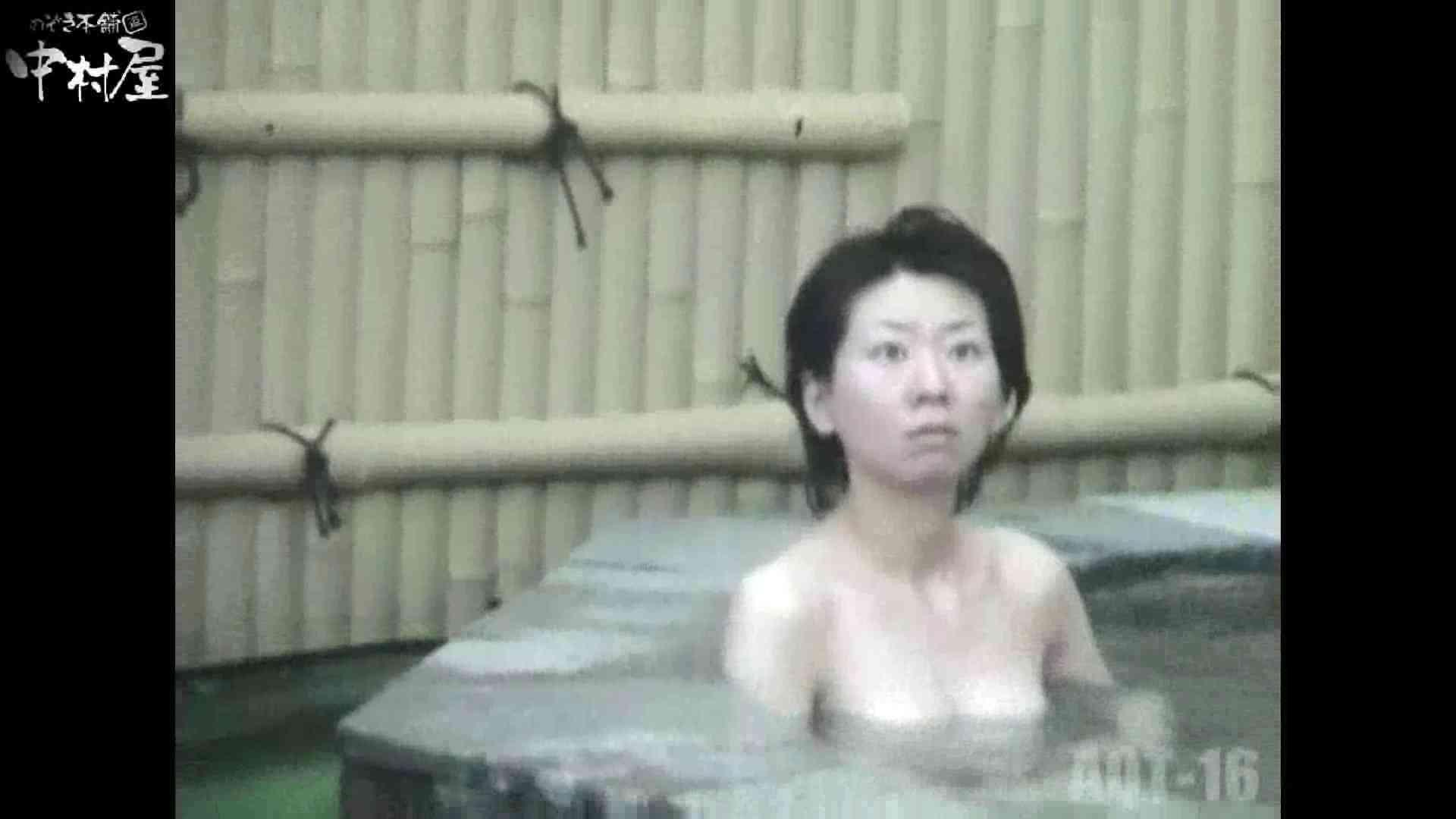 Aquaな露天風呂Vol.880潜入盗撮露天風呂十六判湯 其の三 潜入画像 | 露天  78画像 47