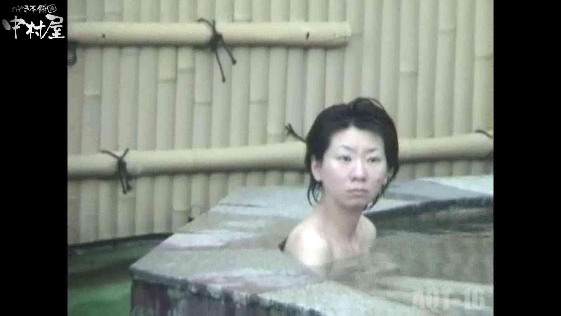 Aquaな露天風呂Vol.880潜入盗撮露天風呂十六判湯 其の三 潜入画像 | 露天  78画像 49