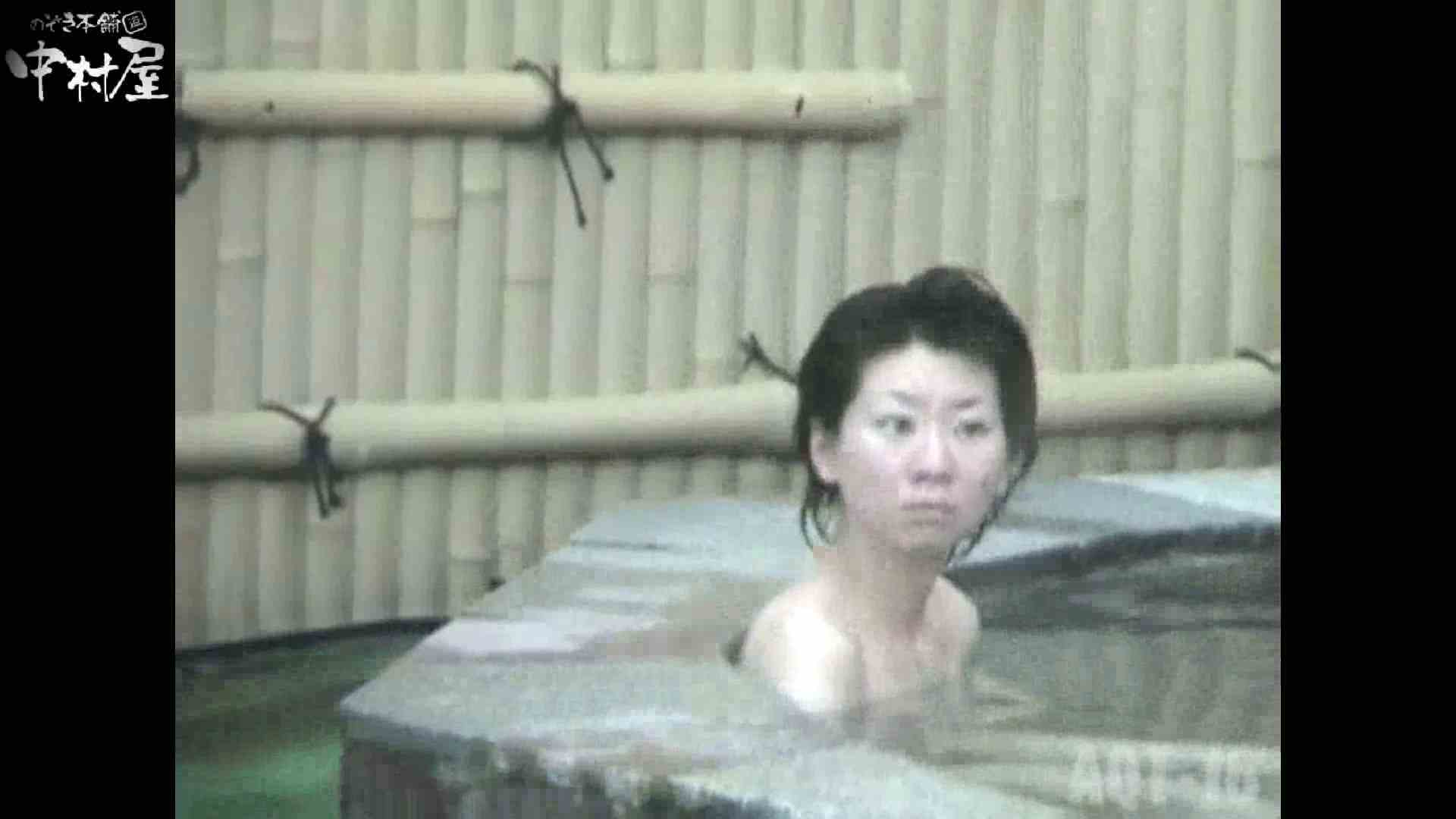 Aquaな露天風呂Vol.880潜入盗撮露天風呂十六判湯 其の三 潜入画像 | 露天  78画像 50