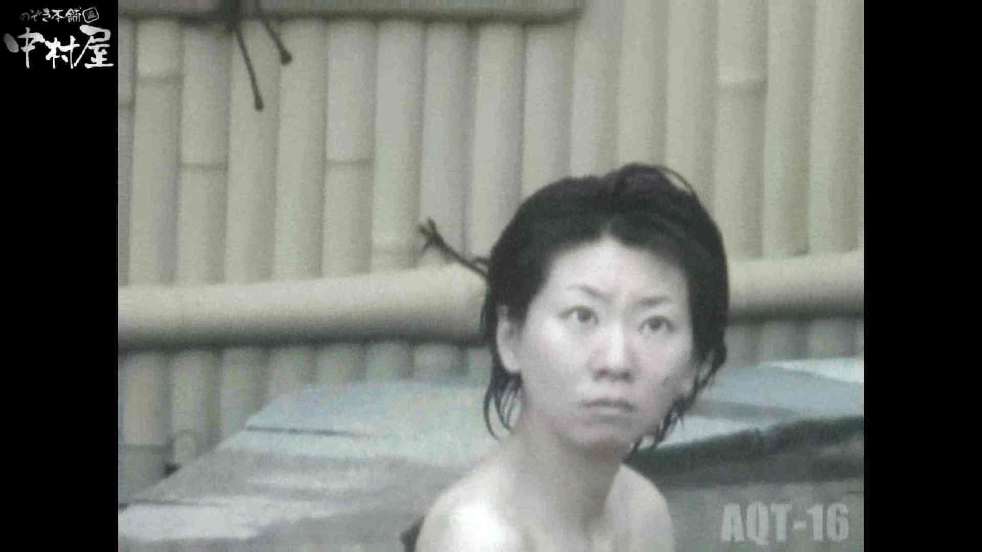 Aquaな露天風呂Vol.880潜入盗撮露天風呂十六判湯 其の三 潜入画像 | 露天  78画像 52