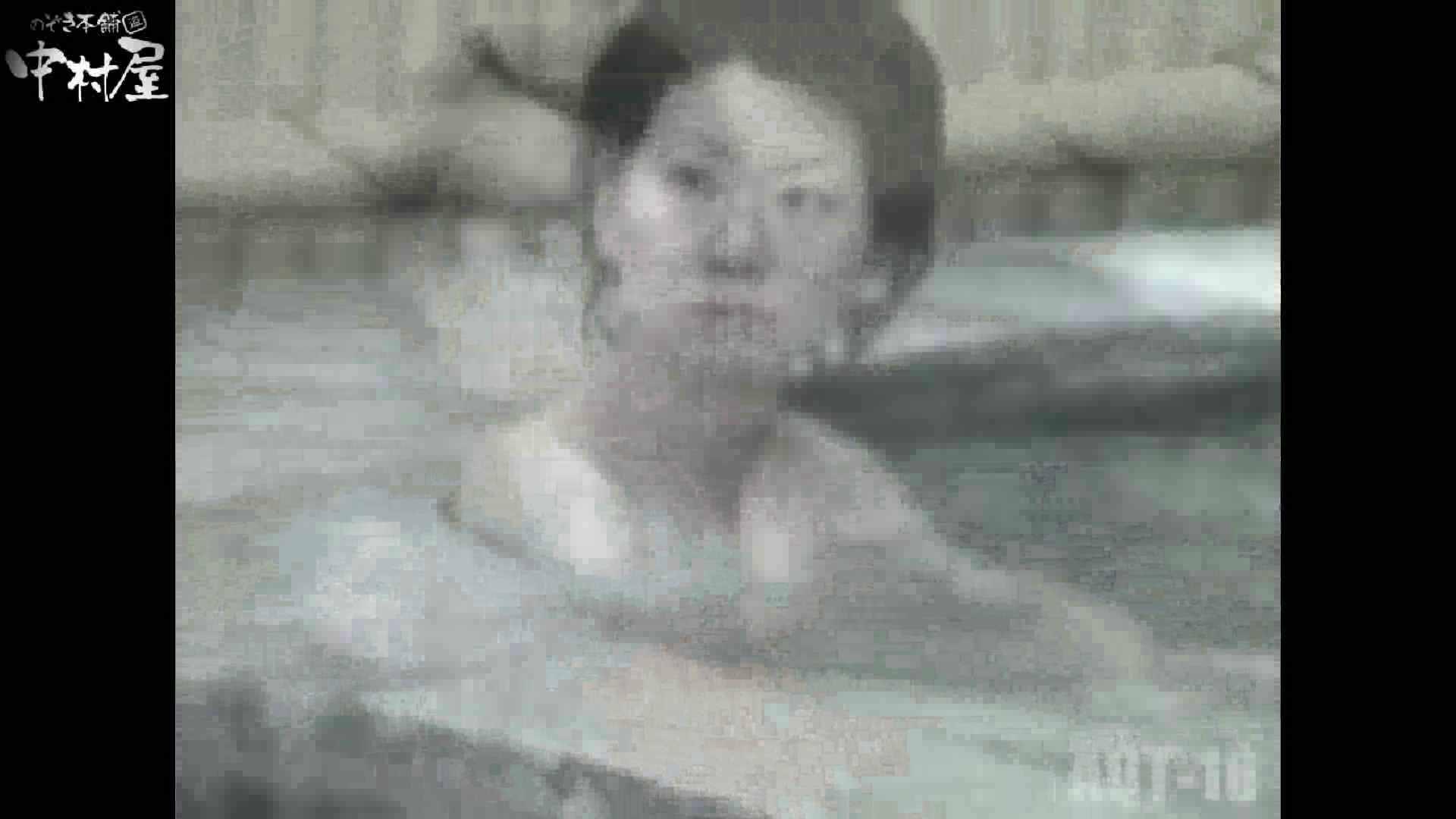 Aquaな露天風呂Vol.880潜入盗撮露天風呂十六判湯 其の三 潜入画像 | 露天  78画像 53