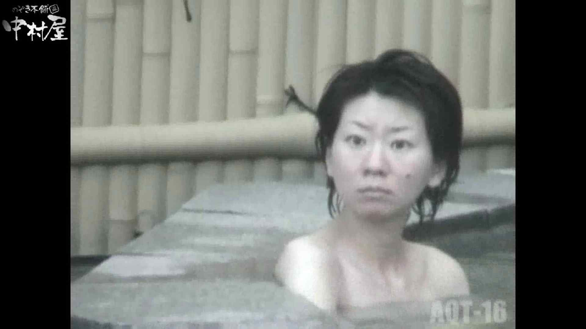 Aquaな露天風呂Vol.880潜入盗撮露天風呂十六判湯 其の三 潜入画像 | 露天  78画像 54