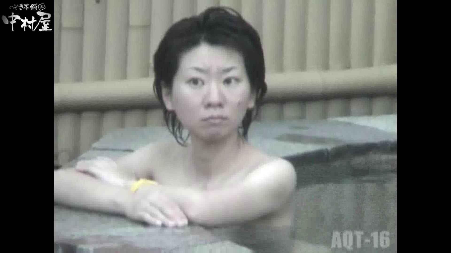 Aquaな露天風呂Vol.880潜入盗撮露天風呂十六判湯 其の三 潜入画像 | 露天  78画像 59
