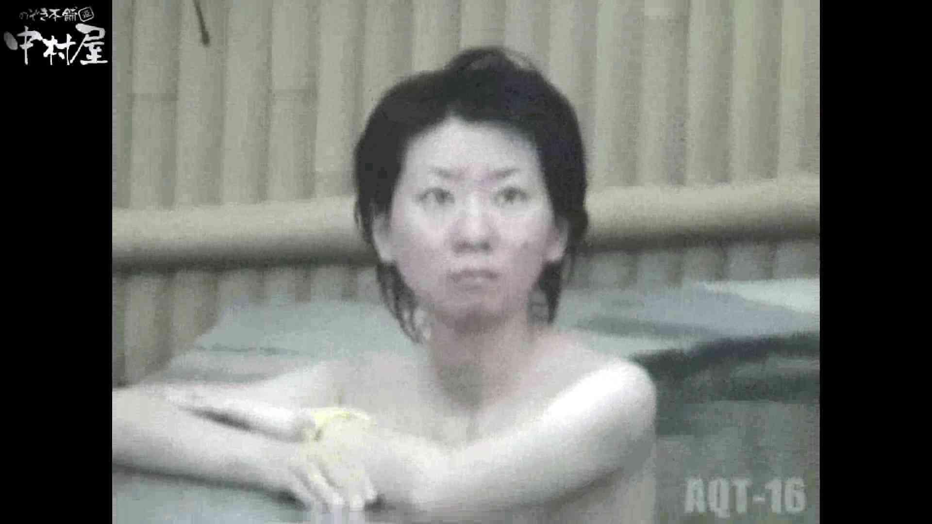 Aquaな露天風呂Vol.880潜入盗撮露天風呂十六判湯 其の三 潜入画像 | 露天  78画像 60