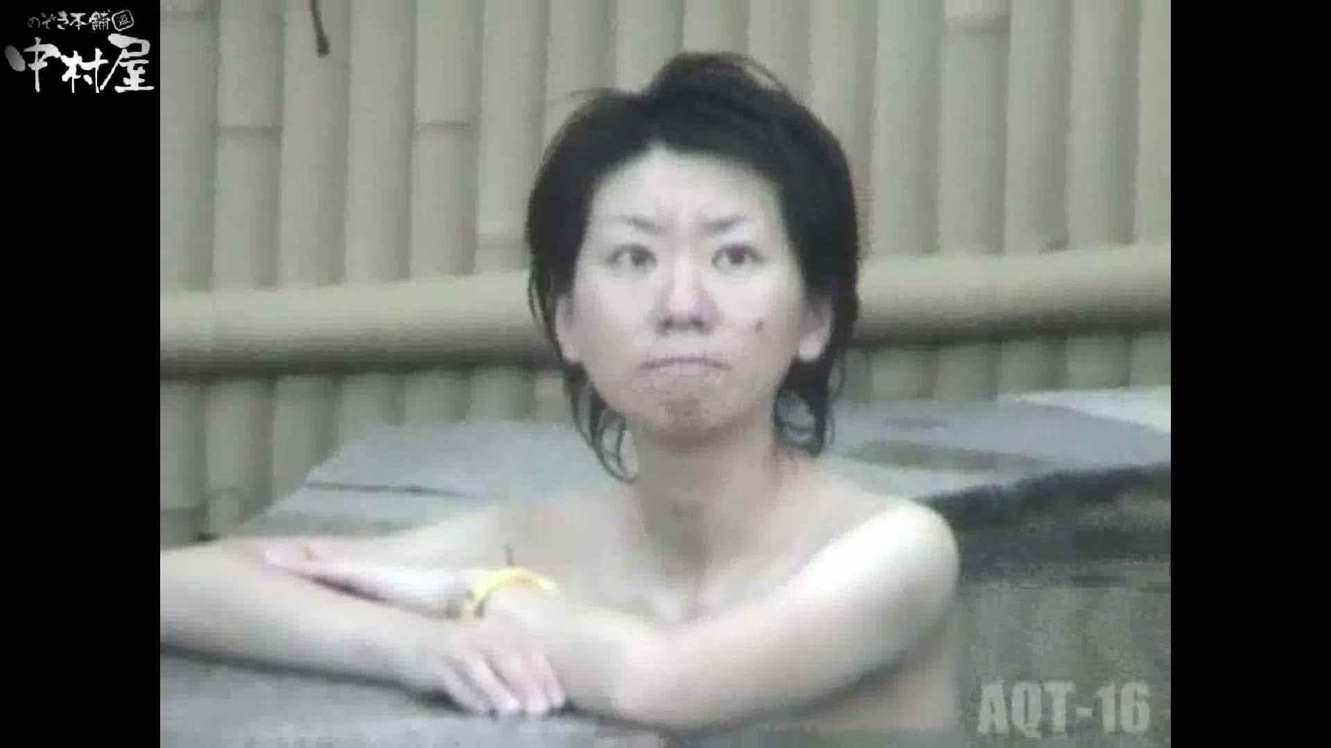 Aquaな露天風呂Vol.880潜入盗撮露天風呂十六判湯 其の三 潜入画像 | 露天  78画像 61