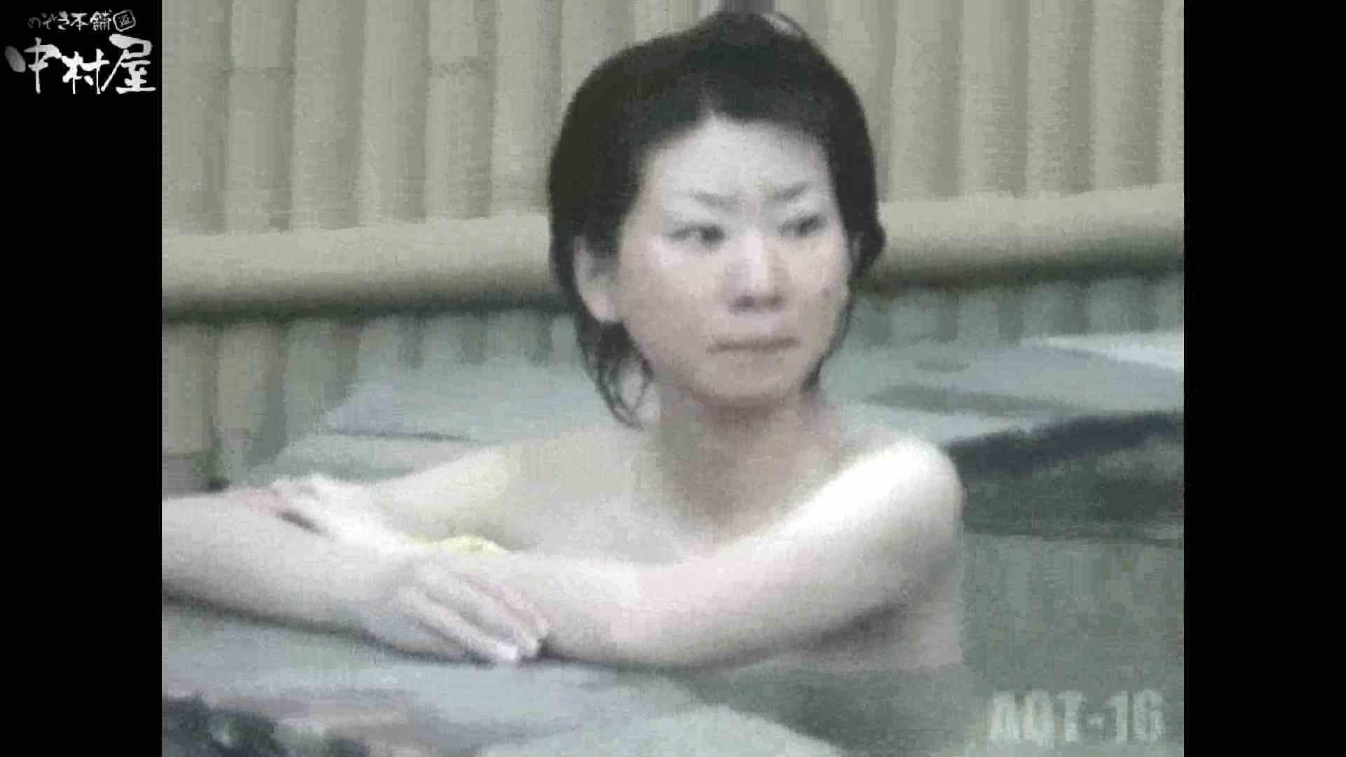 Aquaな露天風呂Vol.880潜入盗撮露天風呂十六判湯 其の三 潜入画像 | 露天  78画像 62