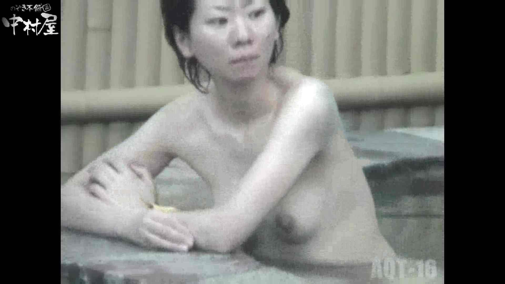 Aquaな露天風呂Vol.880潜入盗撮露天風呂十六判湯 其の三 潜入画像 | 露天  78画像 63