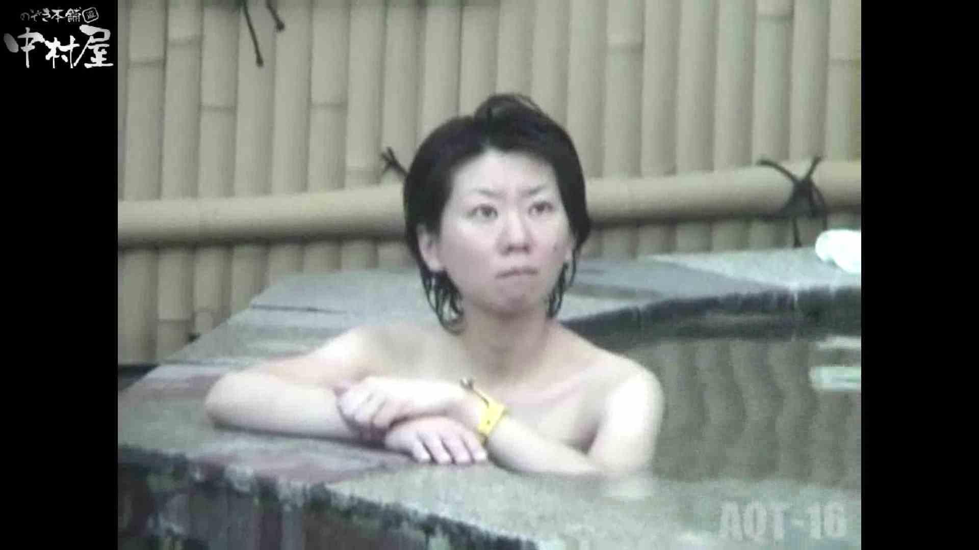 Aquaな露天風呂Vol.880潜入盗撮露天風呂十六判湯 其の三 潜入画像 | 露天  78画像 71
