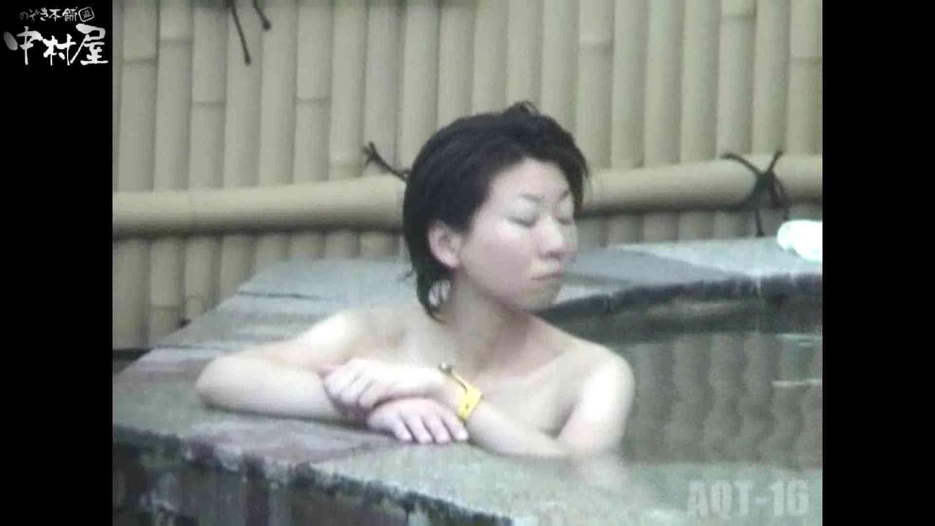 Aquaな露天風呂Vol.880潜入盗撮露天風呂十六判湯 其の三 潜入画像 | 露天  78画像 74