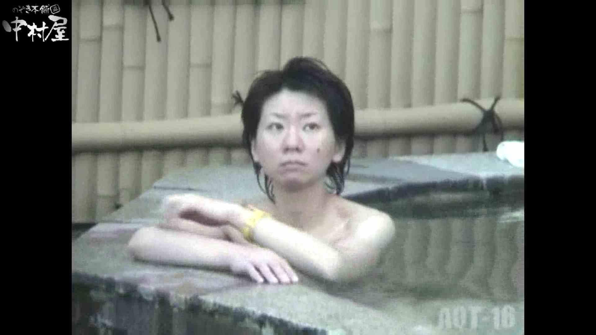 Aquaな露天風呂Vol.880潜入盗撮露天風呂十六判湯 其の三 潜入画像 | 露天  78画像 77
