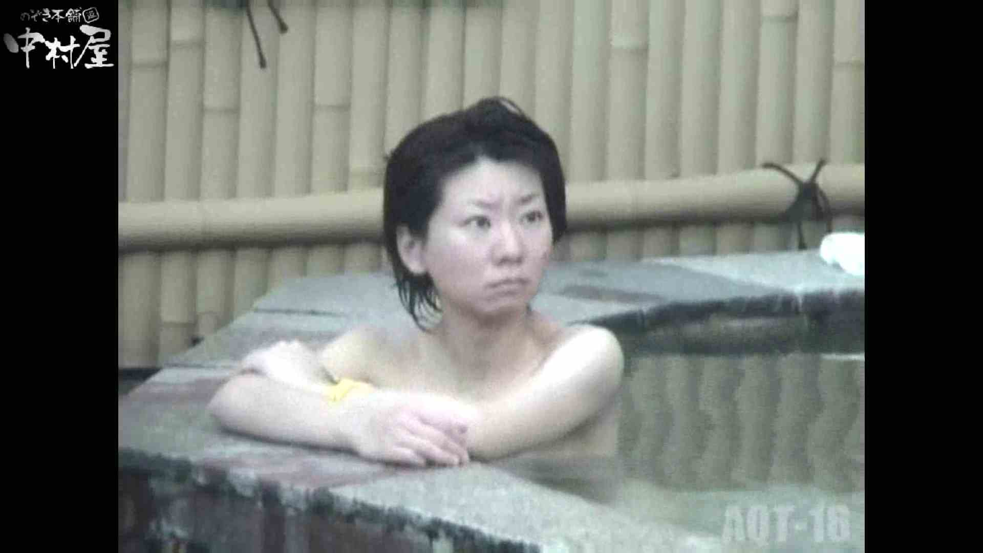 Aquaな露天風呂Vol.880潜入盗撮露天風呂十六判湯 其の三 潜入画像 | 露天  78画像 78