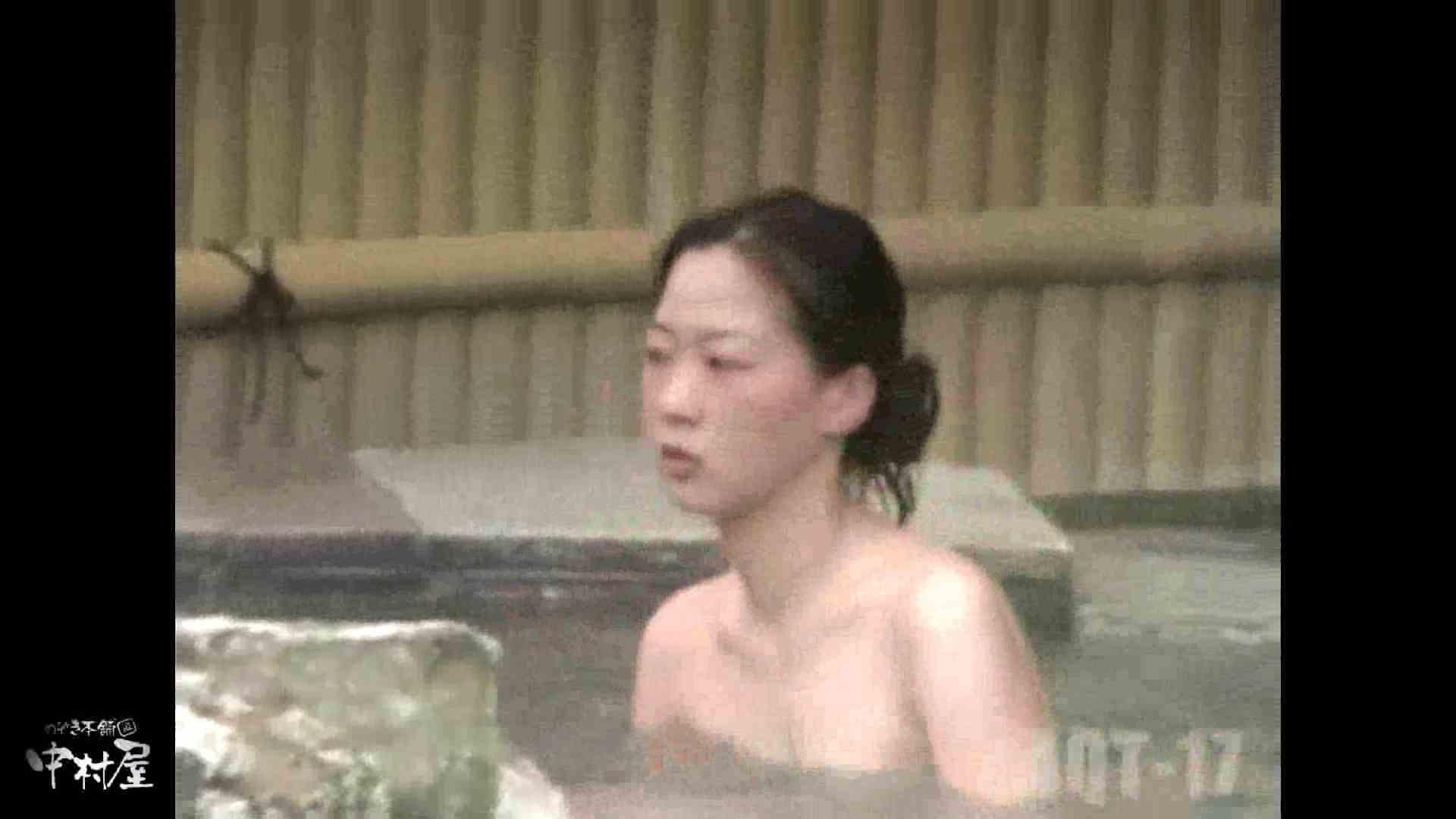 Aquaな露天風呂Vol.881潜入盗撮露天風呂十七判湯 其の一 盗撮特集   露天  68画像 4