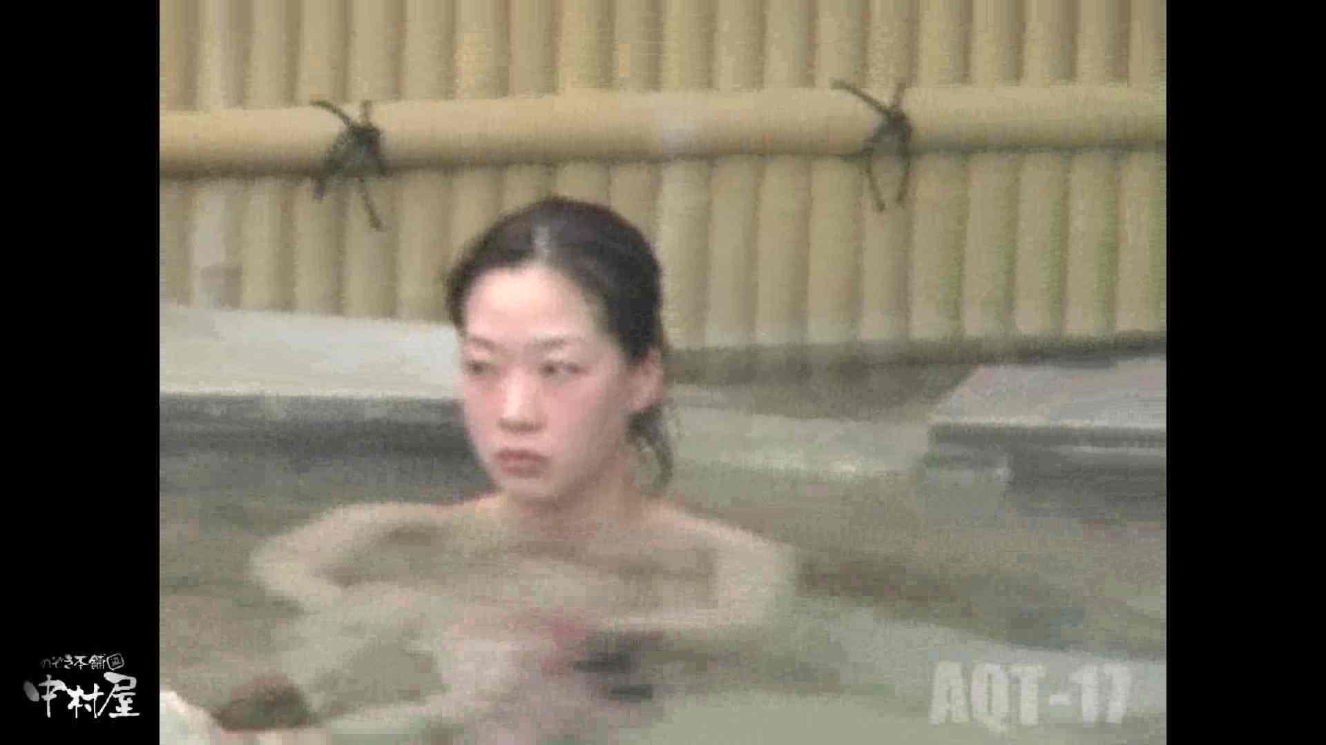 Aquaな露天風呂Vol.881潜入盗撮露天風呂十七判湯 其の一 盗撮特集   露天  68画像 20