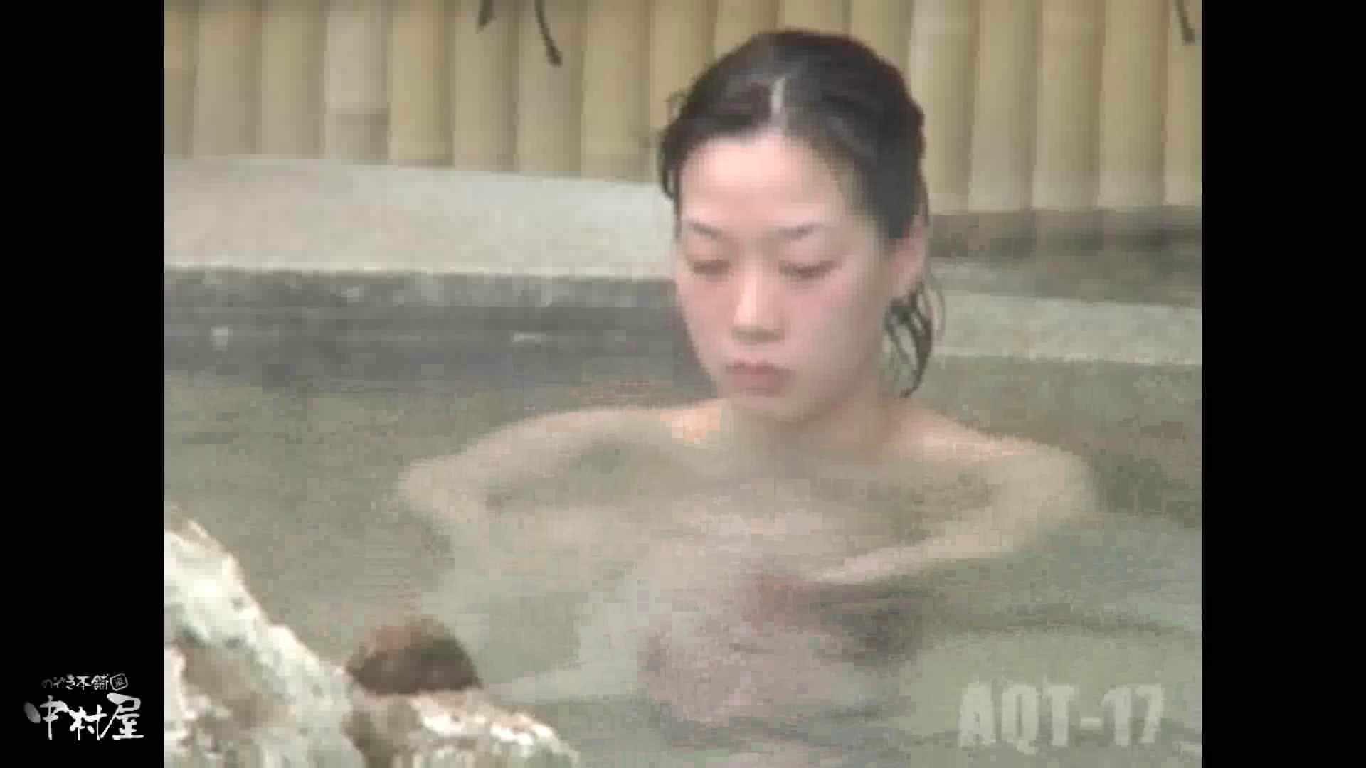 Aquaな露天風呂Vol.881潜入盗撮露天風呂十七判湯 其の一 盗撮特集   露天  68画像 26