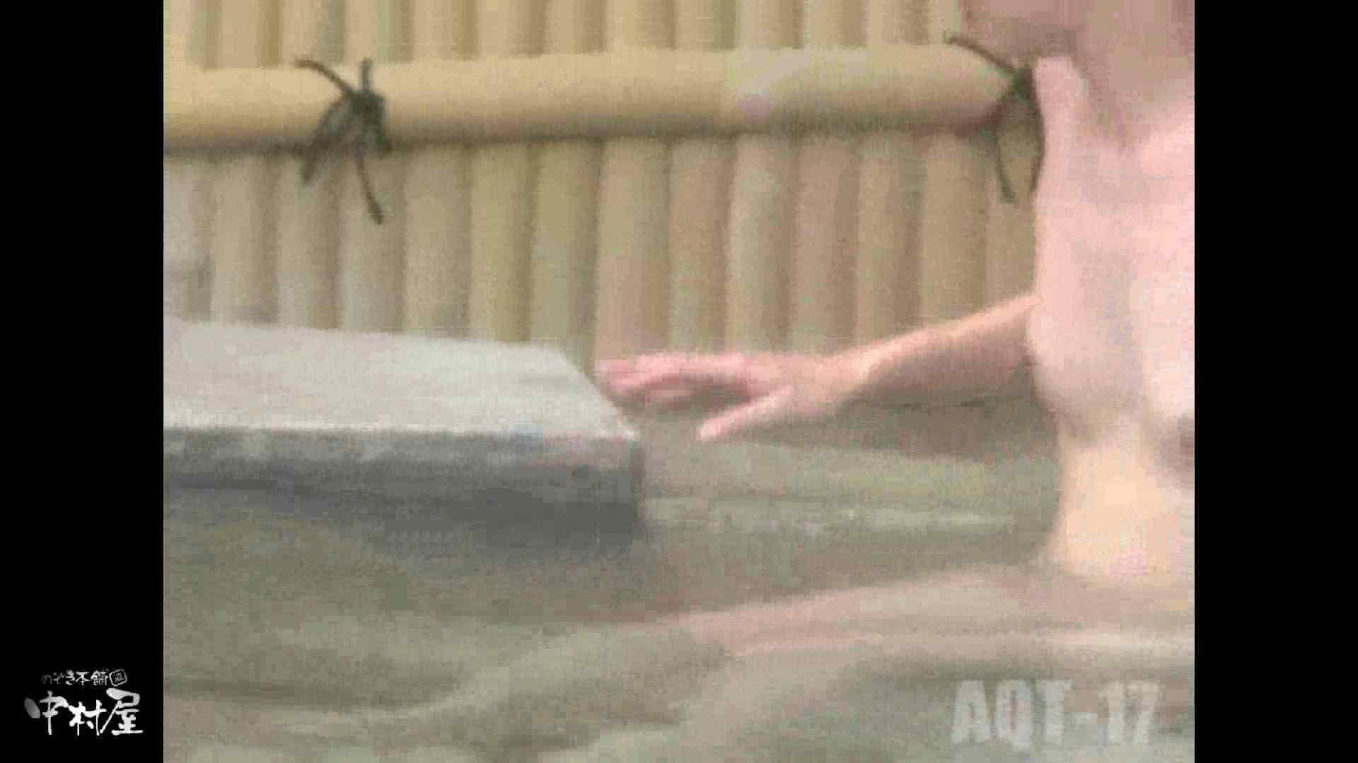 Aquaな露天風呂Vol.881潜入盗撮露天風呂十七判湯 其の一 盗撮特集   露天  68画像 28