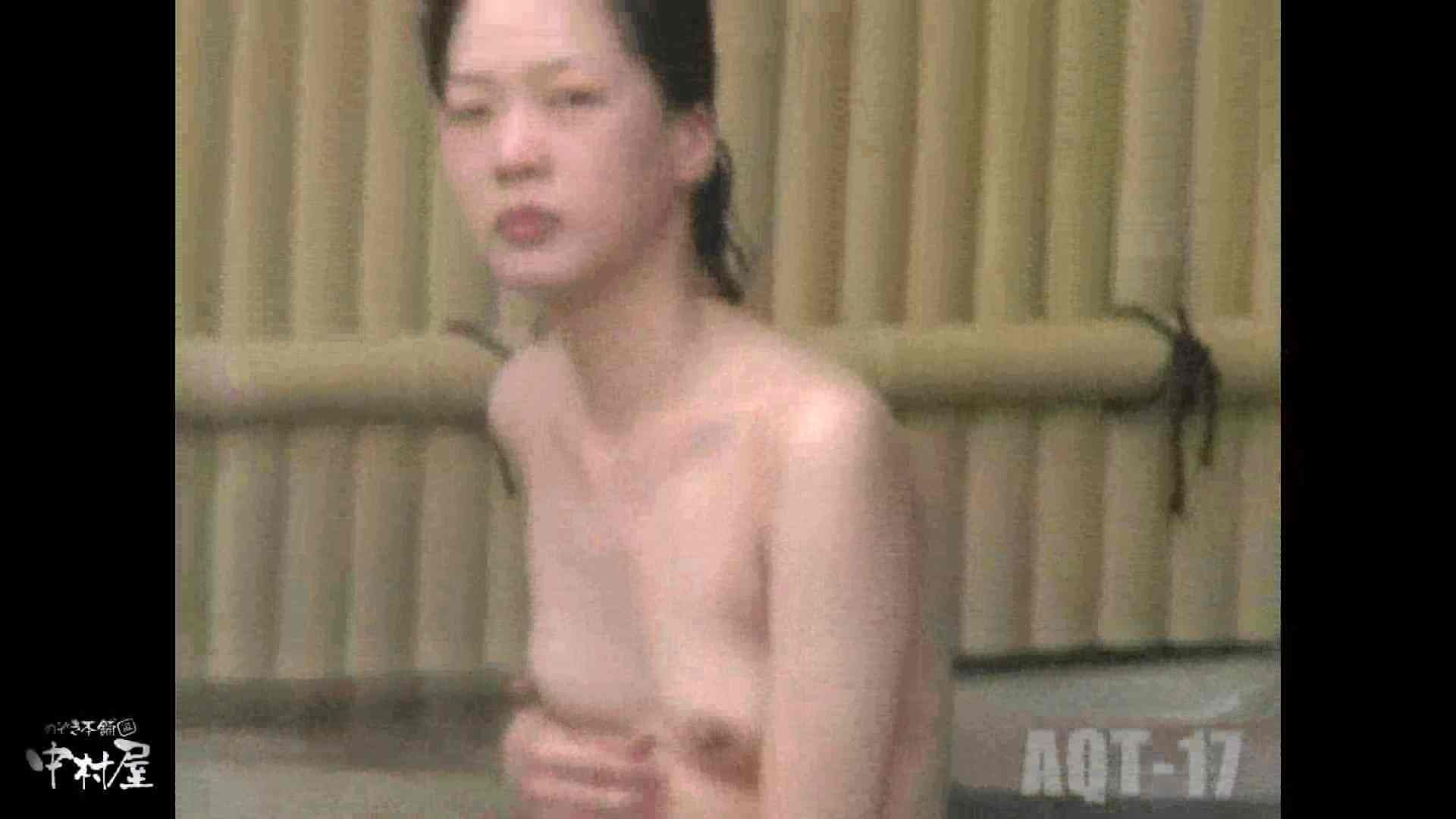 Aquaな露天風呂Vol.881潜入盗撮露天風呂十七判湯 其の一 盗撮特集   露天  68画像 29