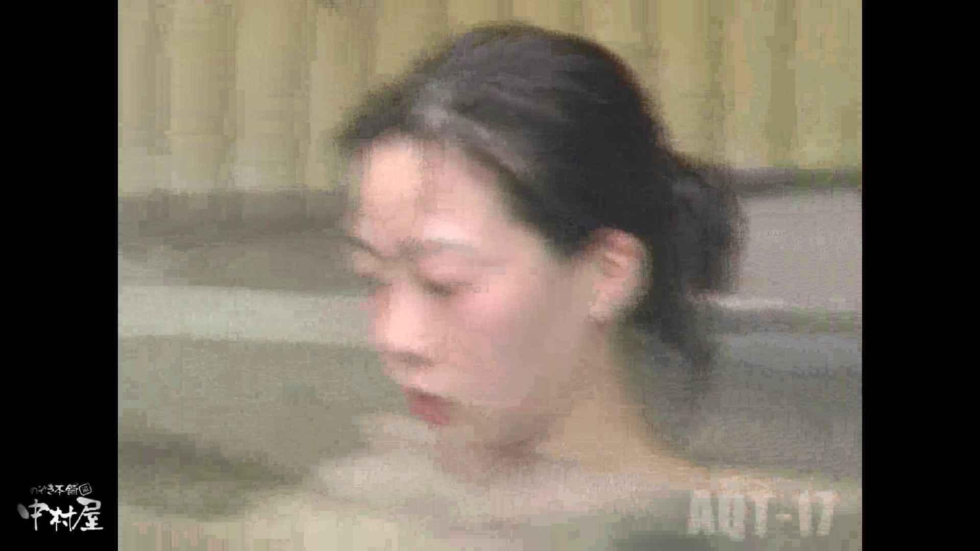 Aquaな露天風呂Vol.881潜入盗撮露天風呂十七判湯 其の一 盗撮特集   露天  68画像 65