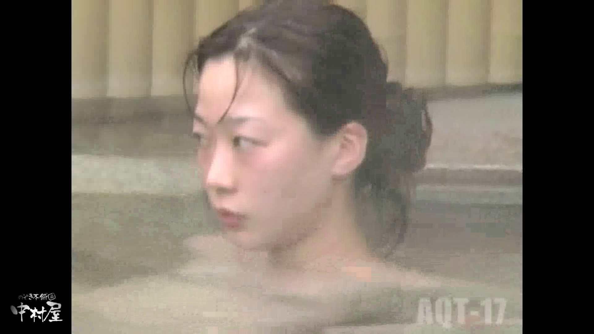 Aquaな露天風呂Vol.881潜入盗撮露天風呂十七判湯 其の一 盗撮特集   露天  68画像 66